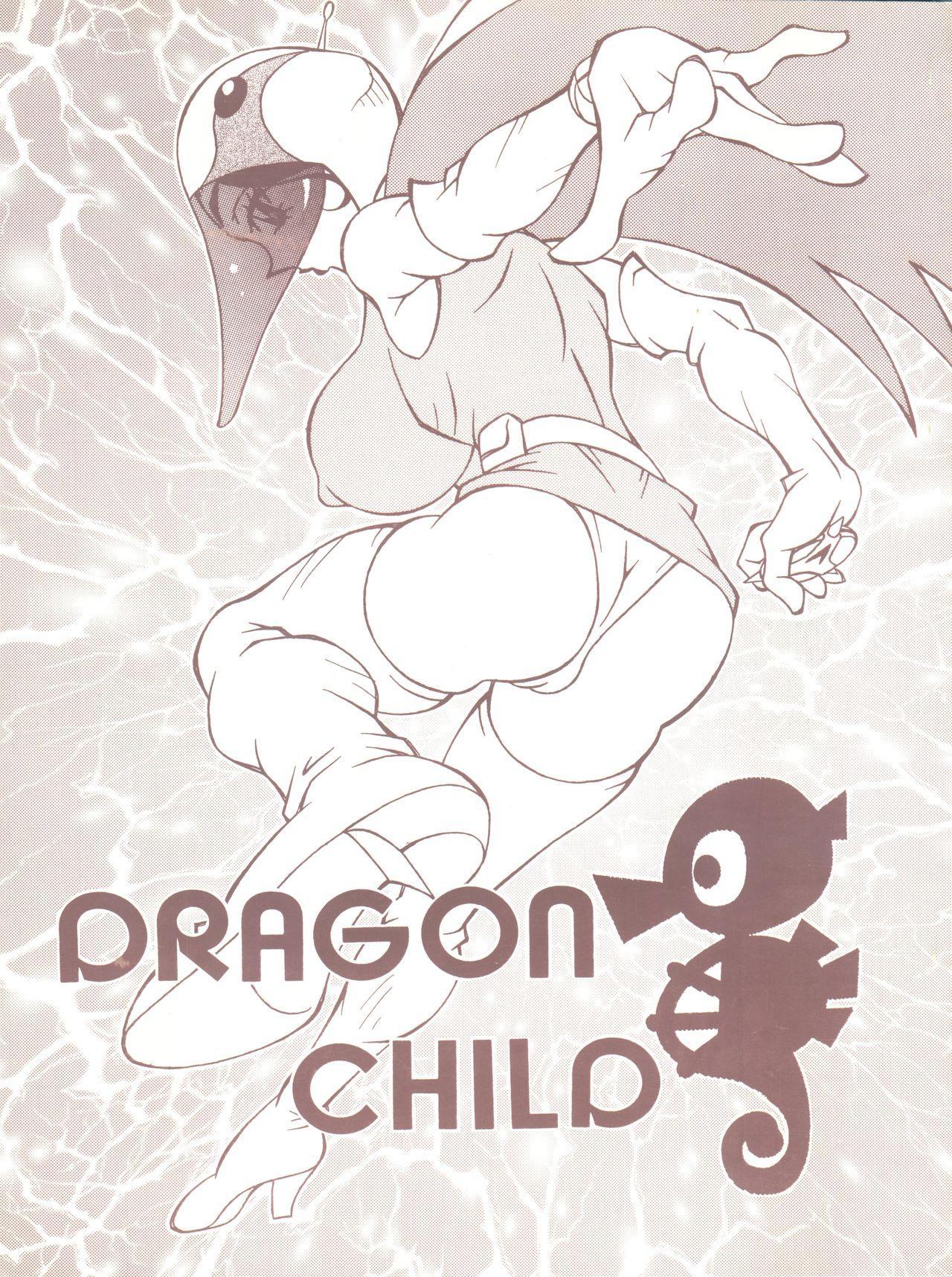 DRAGON CHILD 0