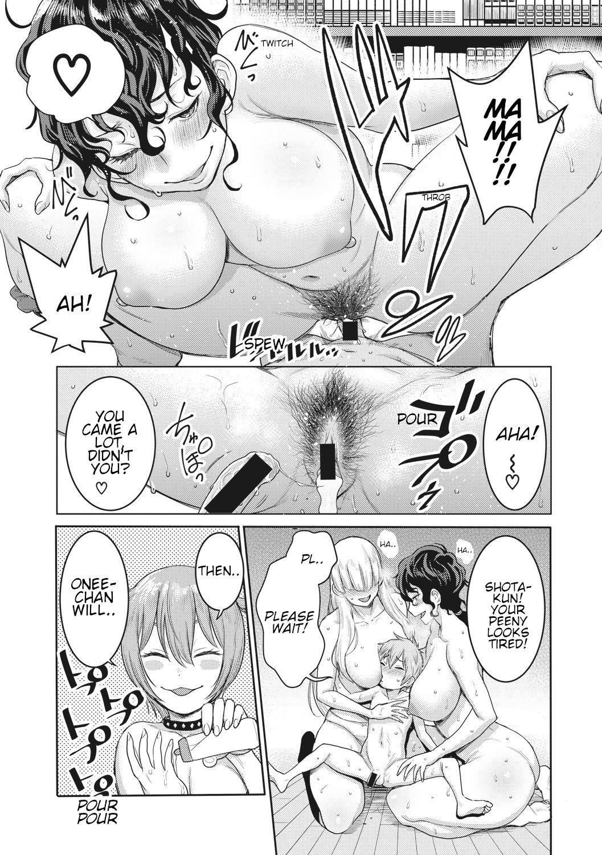 Doeromanga Sensei 20