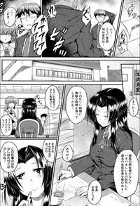 Seifuku Analyze! 10