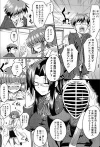 Seifuku Analyze! 8