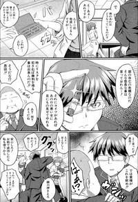 Seifuku Analyze! 9