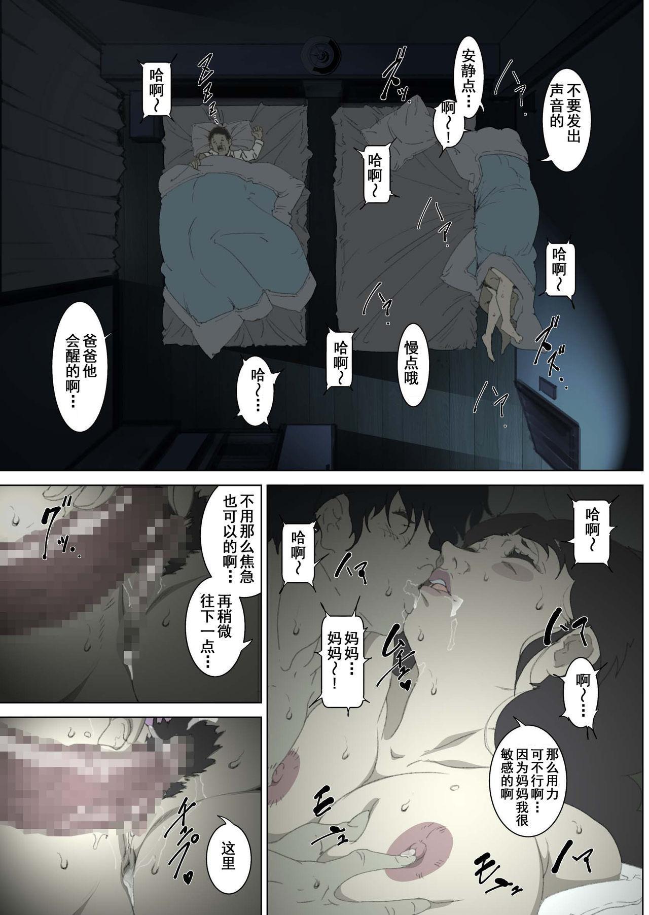 Ryoushin ga Neteiru Shinshitsu ni Shinobikomi, Hahaoya ni Yobai o Kakeru Musuko no Hanashi. 28