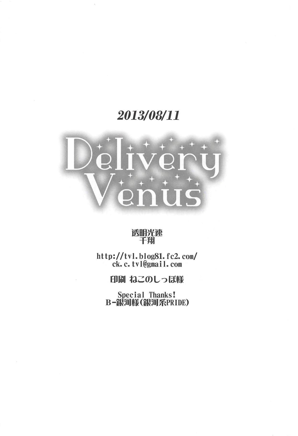 Delivery Venus 16
