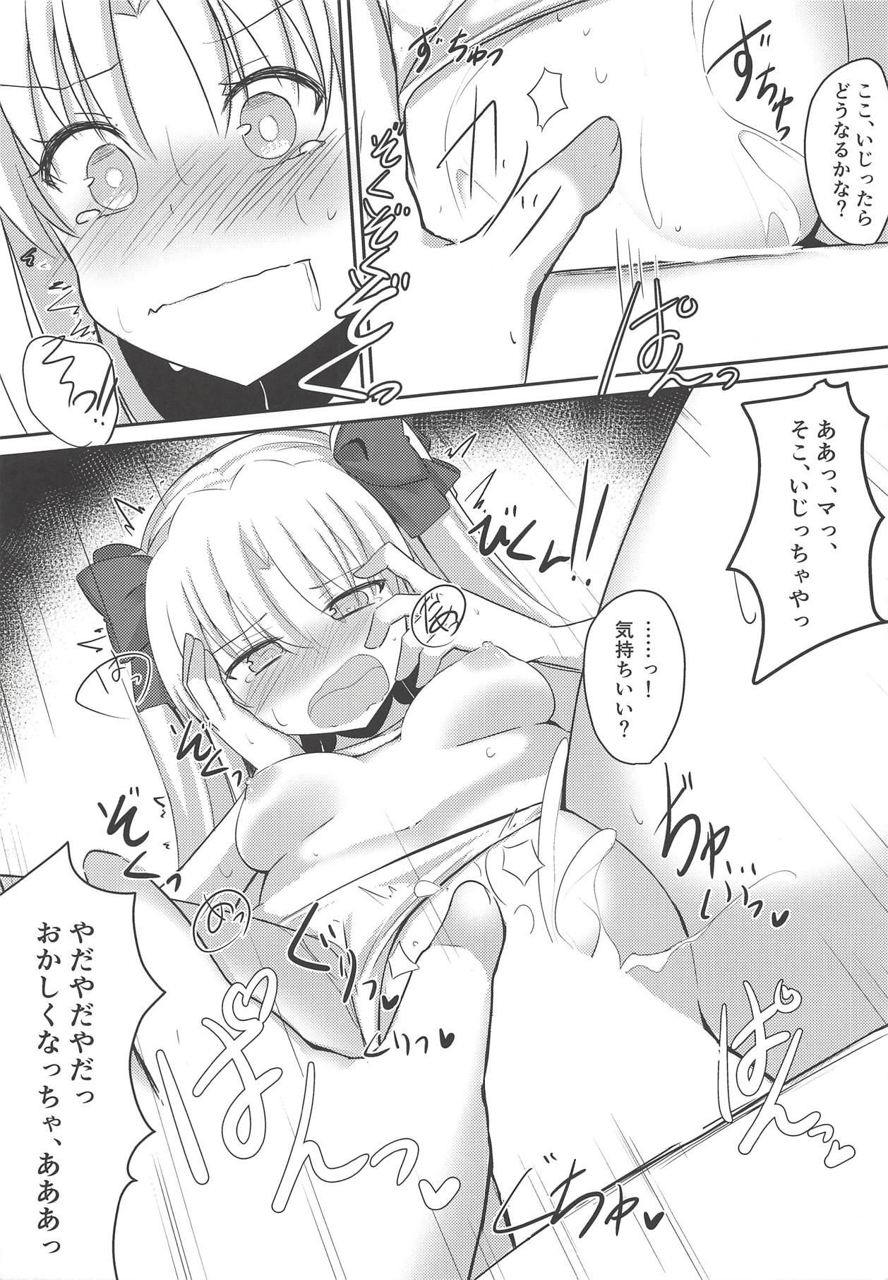Mizugi no Ereshkigal to Icha Tsukitai! - Icha Icha with Ereshkigal Wearing Swimsuits. 17