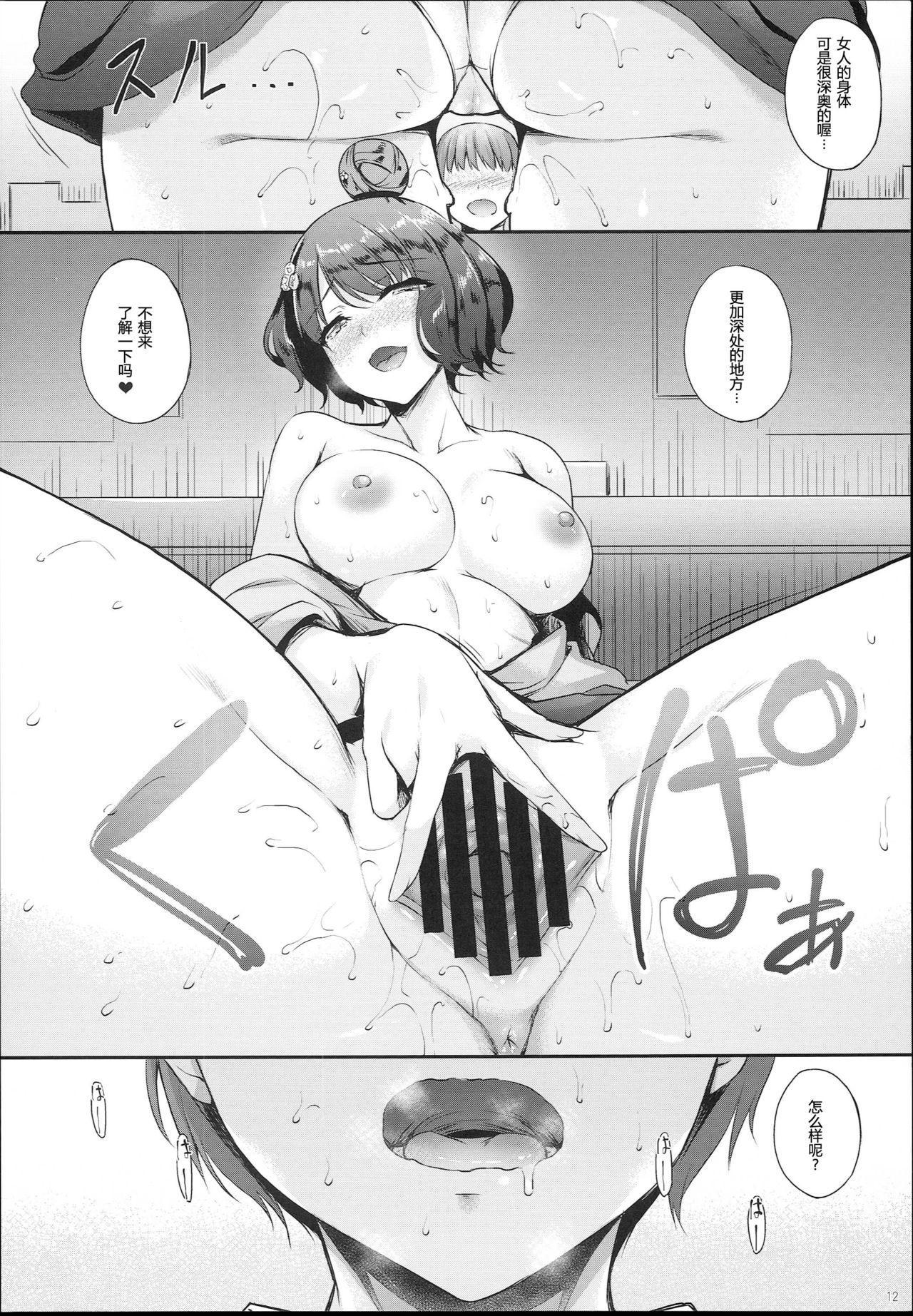 Hokusai-chan no Fudeoroshi 12