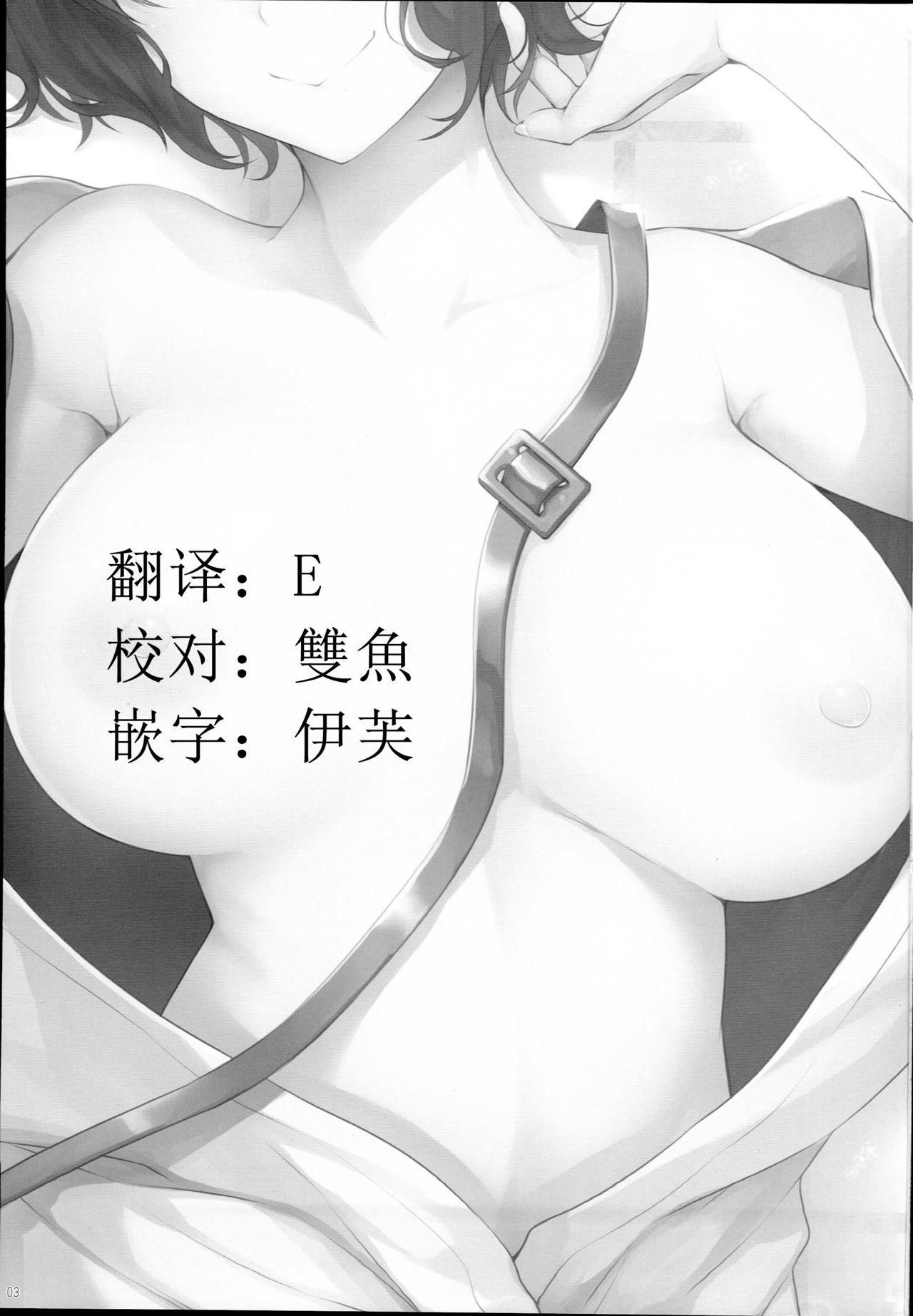 Hokusai-chan no Fudeoroshi 3