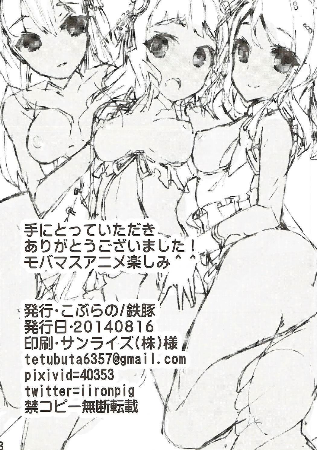 Yurimusu 35