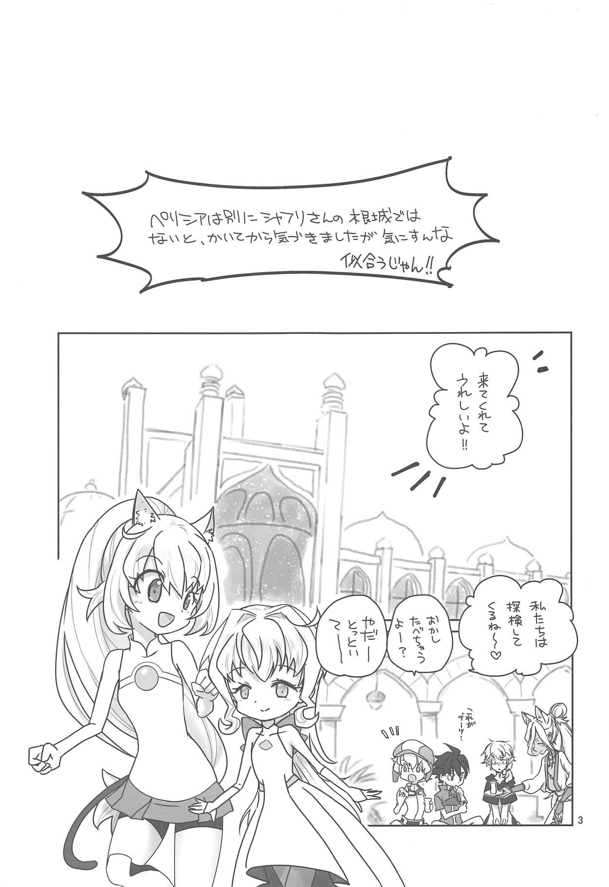Build Daisuki 1