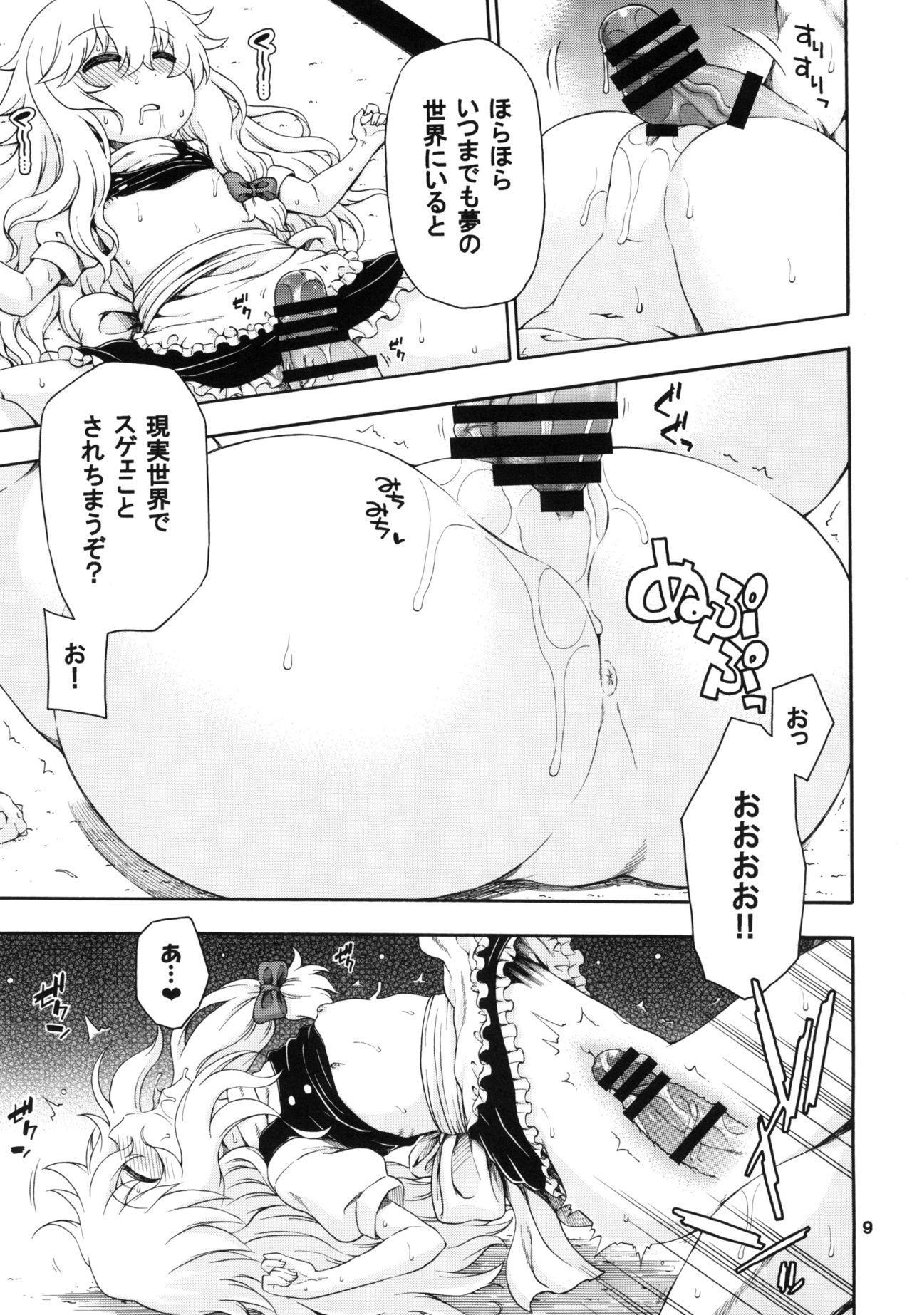 Touhou Meiko 8