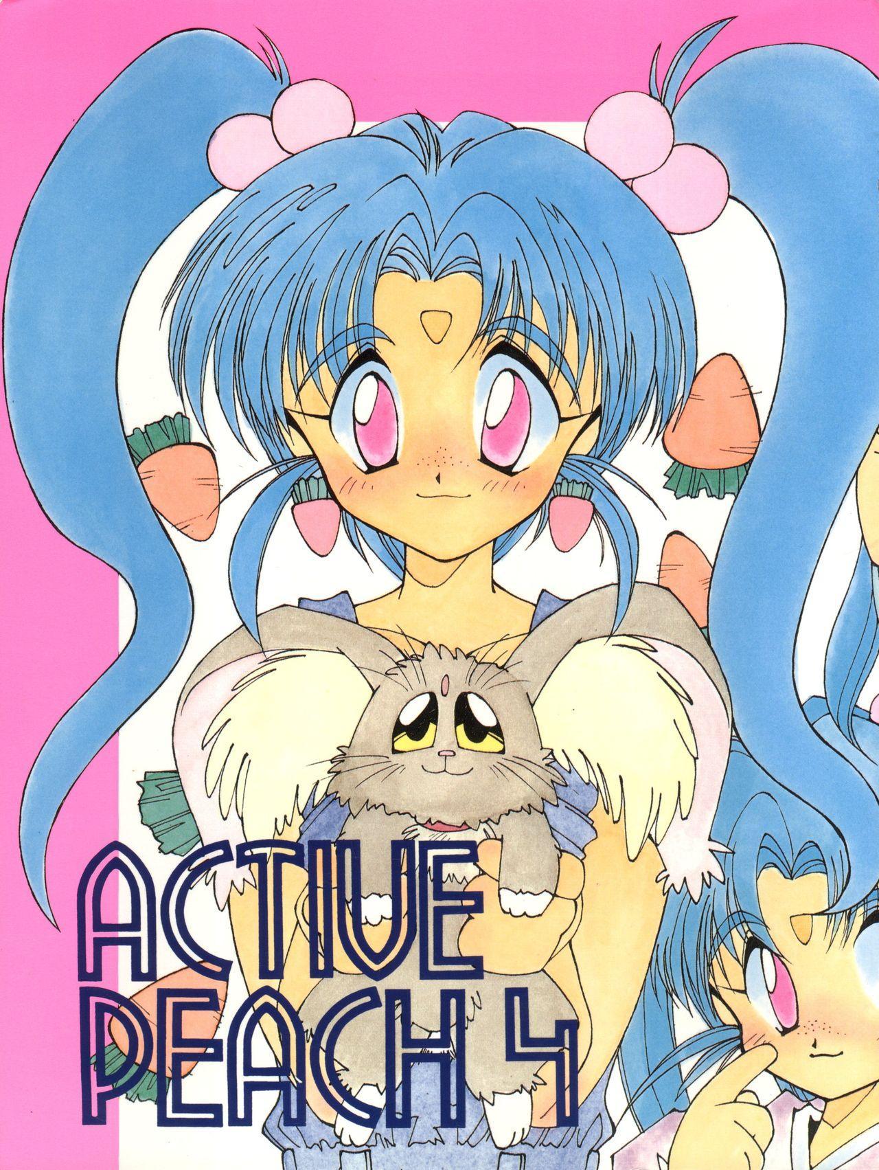 ACTIVE PEACH 4 1