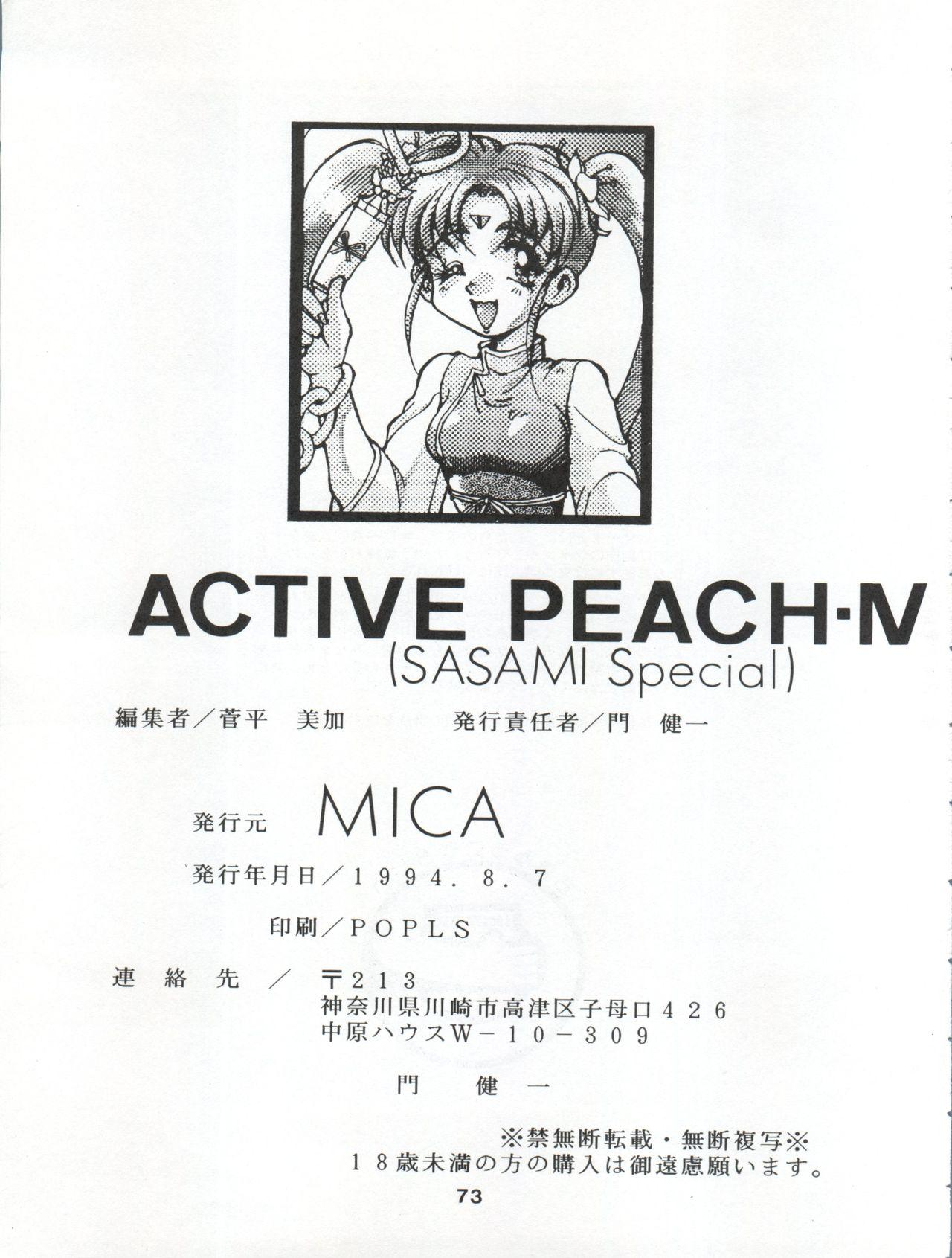 ACTIVE PEACH 4 73