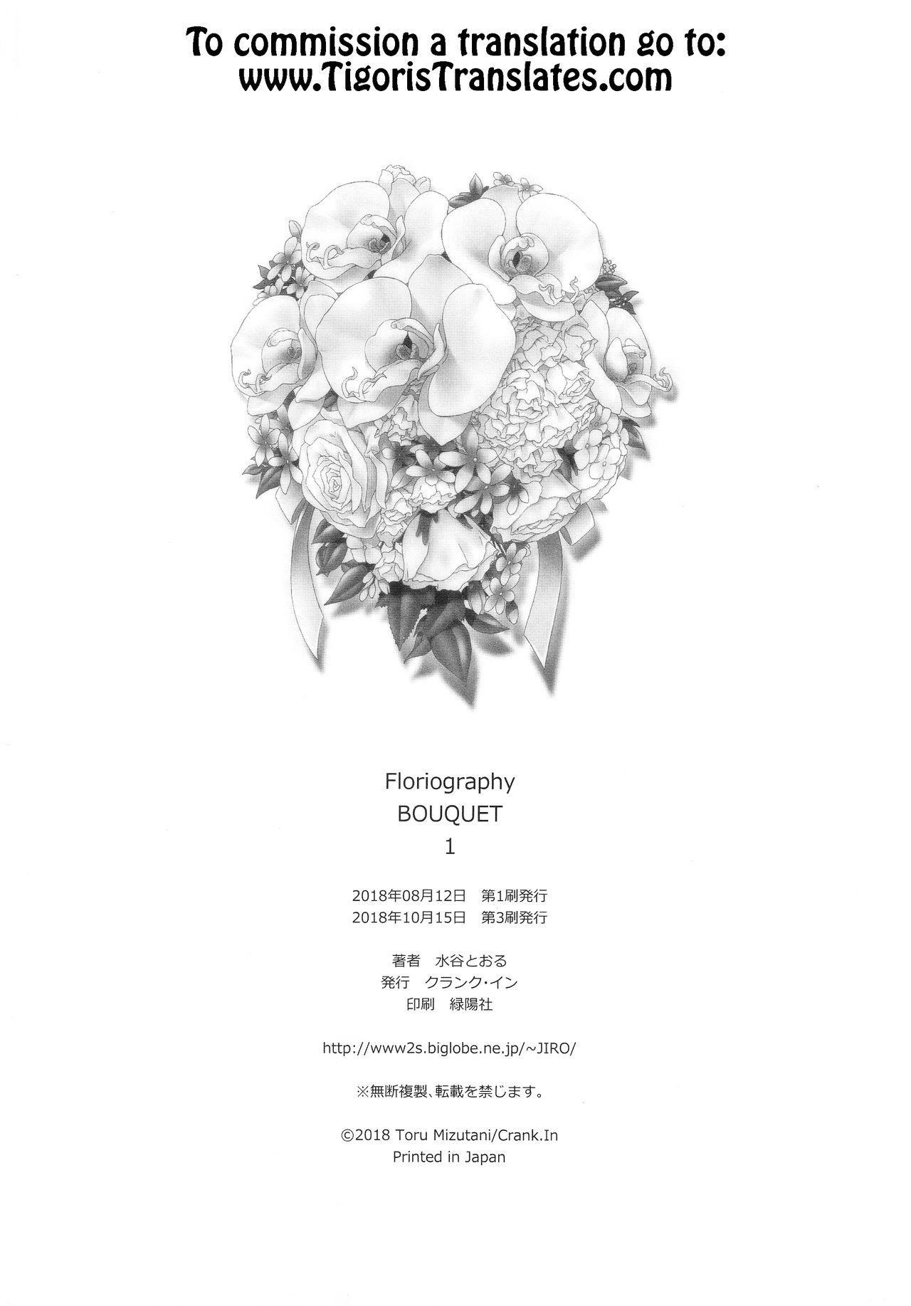 Floriography BOUQUET 1 59