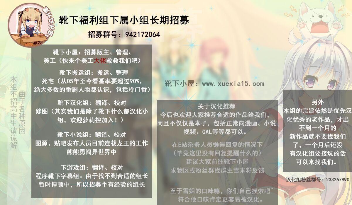 Yuugumo-gata Kanmusu ni Yoru Teitoku Kanri Nisshi. Sono Ichi Sono Ni Gappei Kaishuu Ban 63