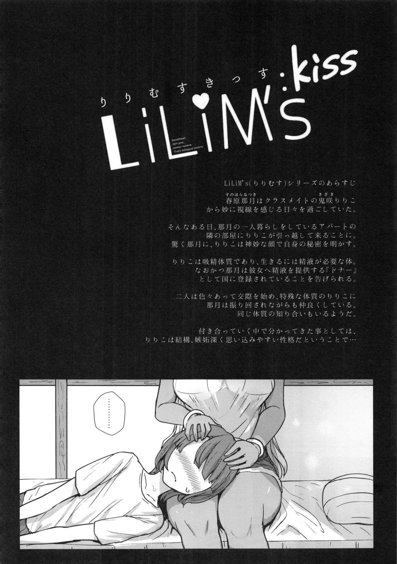 LiLiM's kiss 2