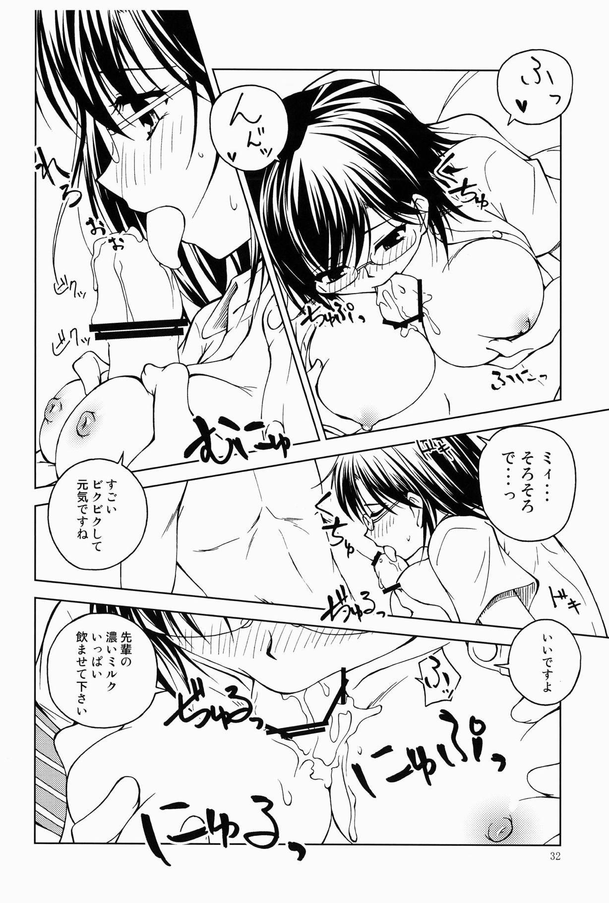 Touma to Misaka to Railgun 30