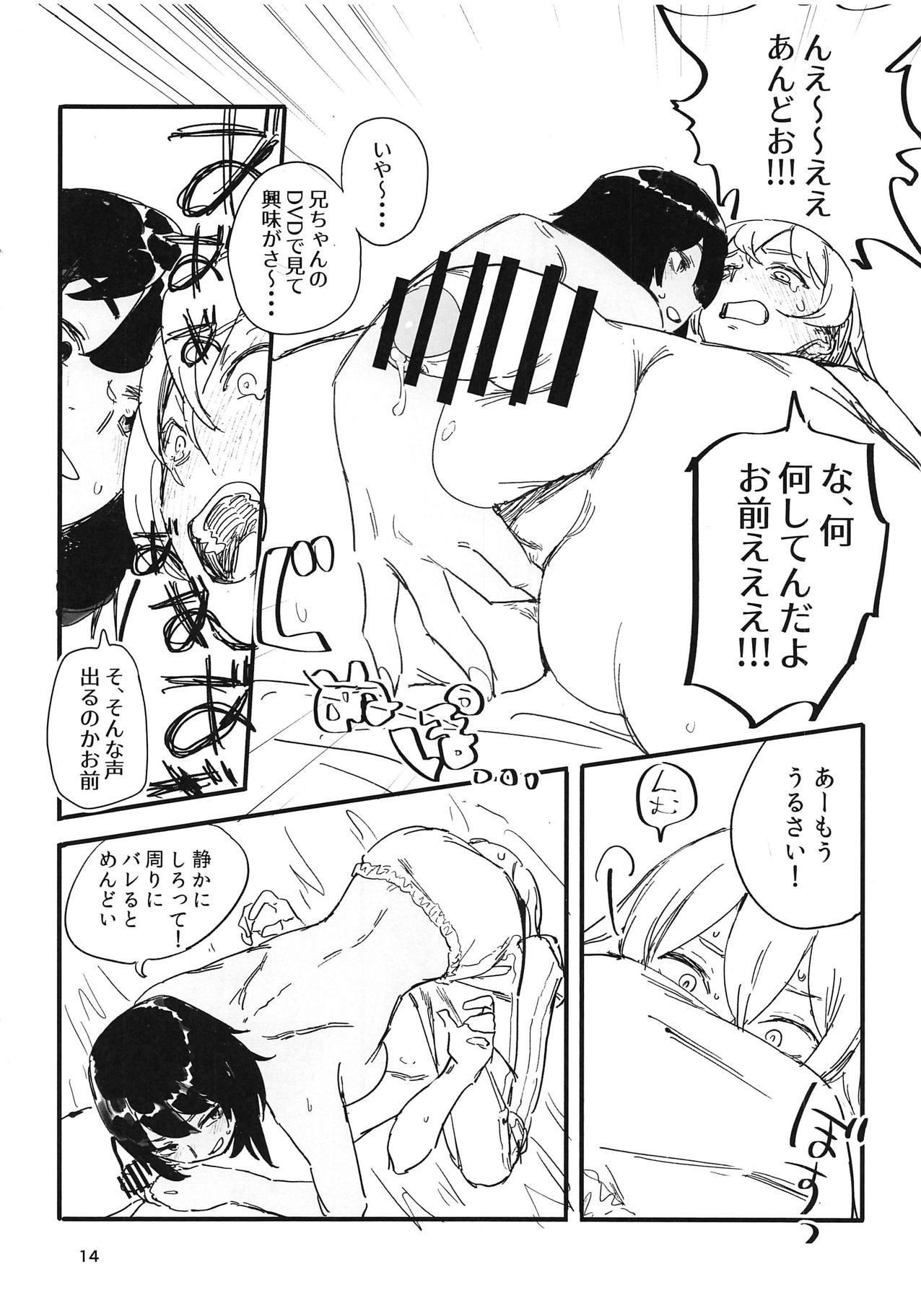 Oshida-kun no Shiroi no 12