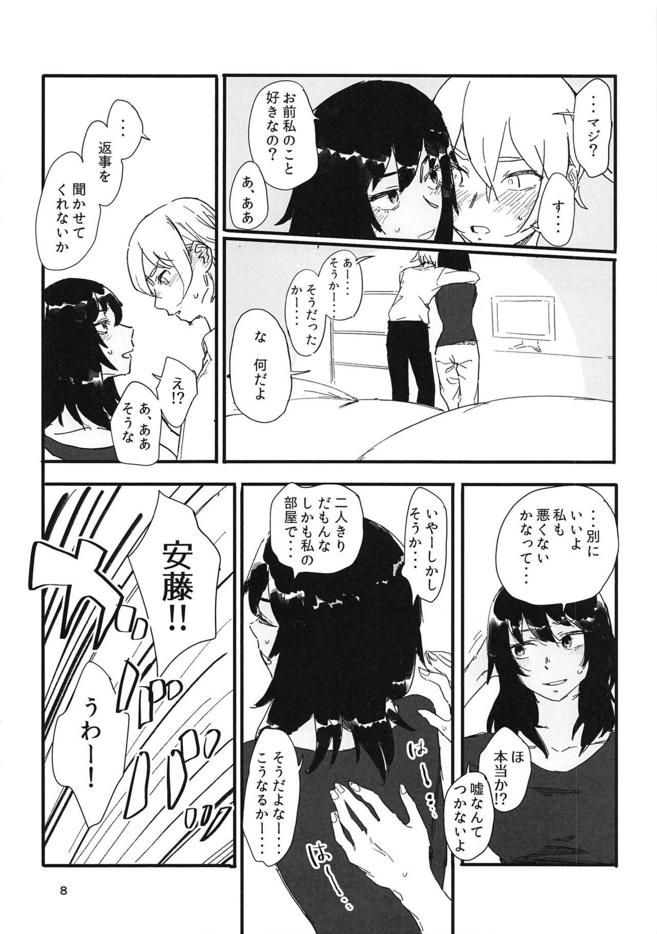 Oshida-kun no Shiroi no 6