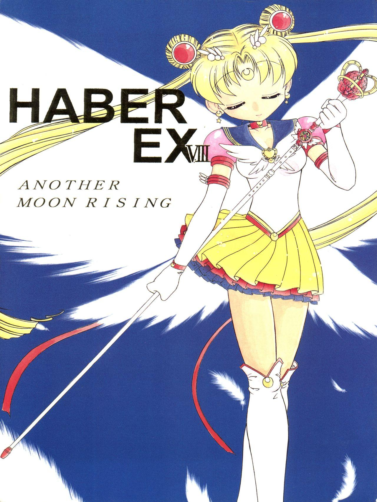 HABER EX VIII ANOTHER MOON RISING 0
