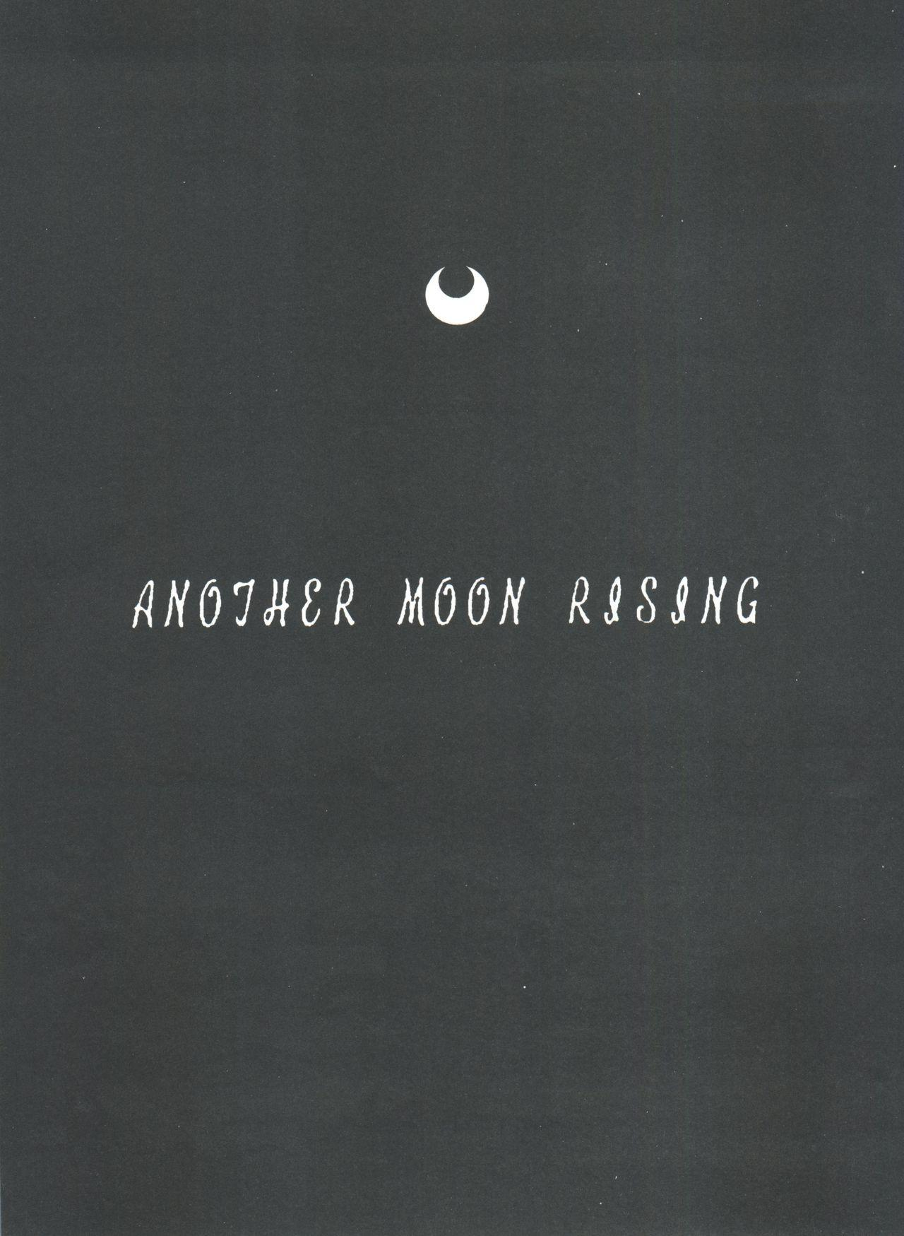 HABER EX VIII ANOTHER MOON RISING 2