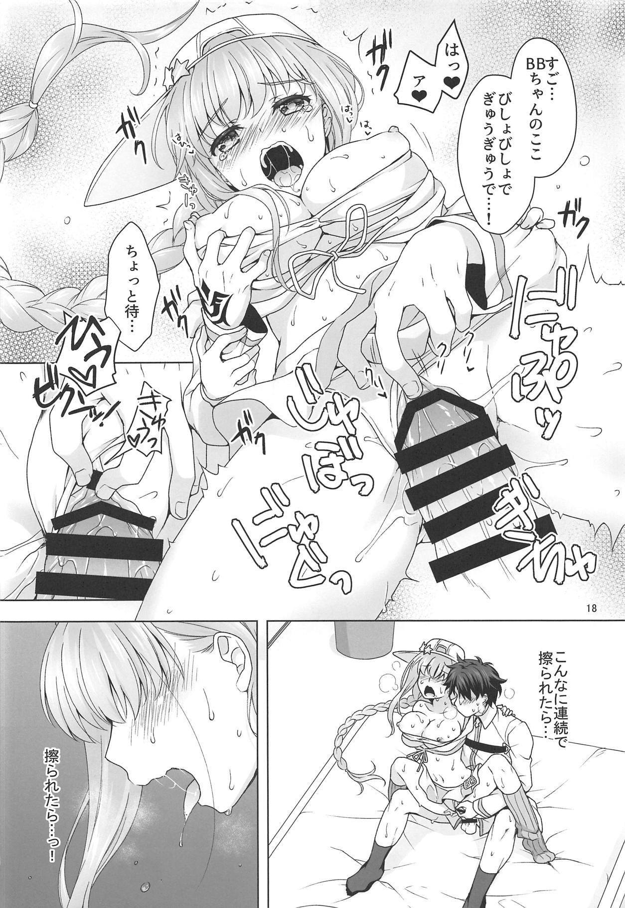 BB-chan ni Seiyoku Shori Shitemorau Hon 16