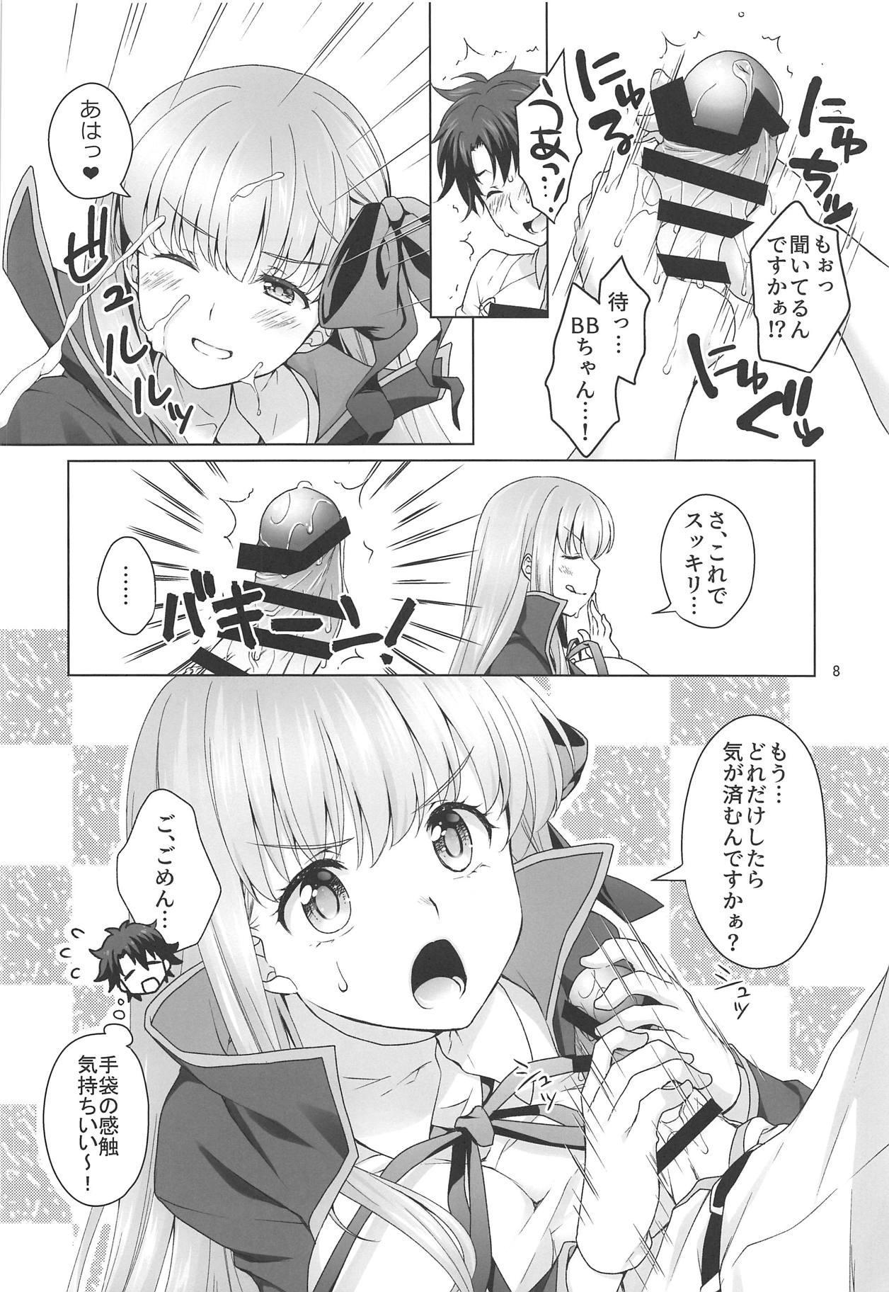 BB-chan ni Seiyoku Shori Shitemorau Hon 6