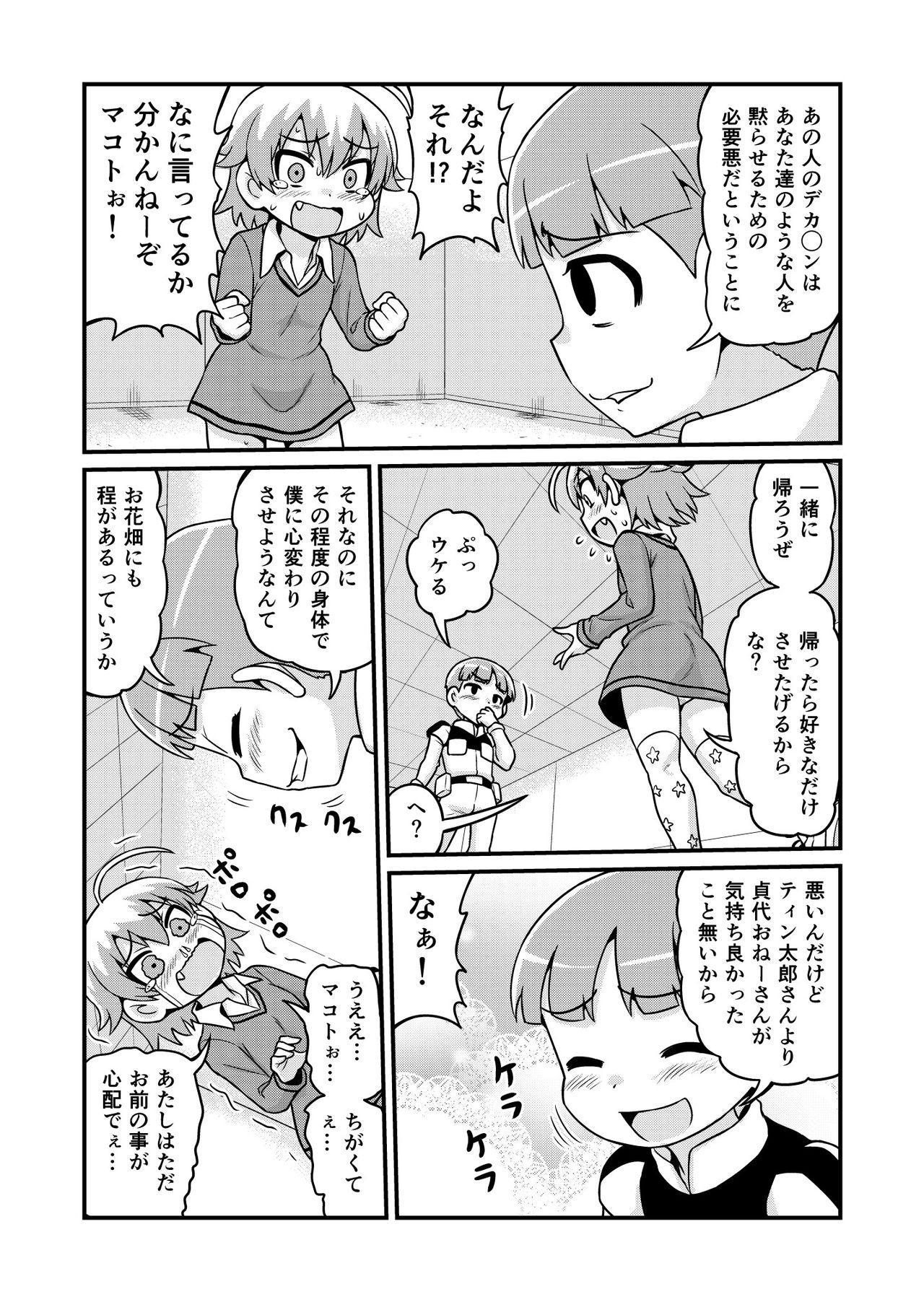 Nonki BOY Ch. 1-36 234