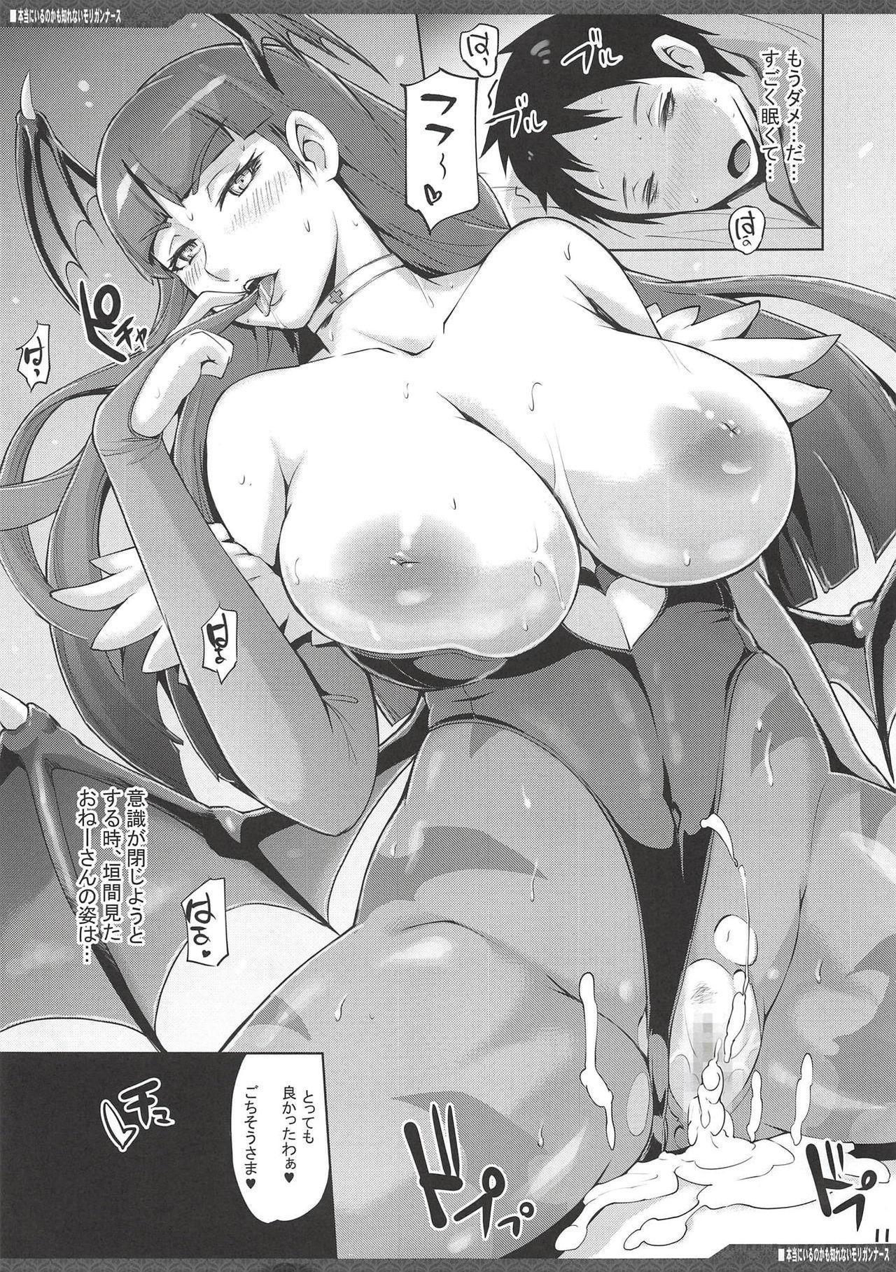 Hontou ni Iru no kamo Shirenai Morrigan Nurse 10