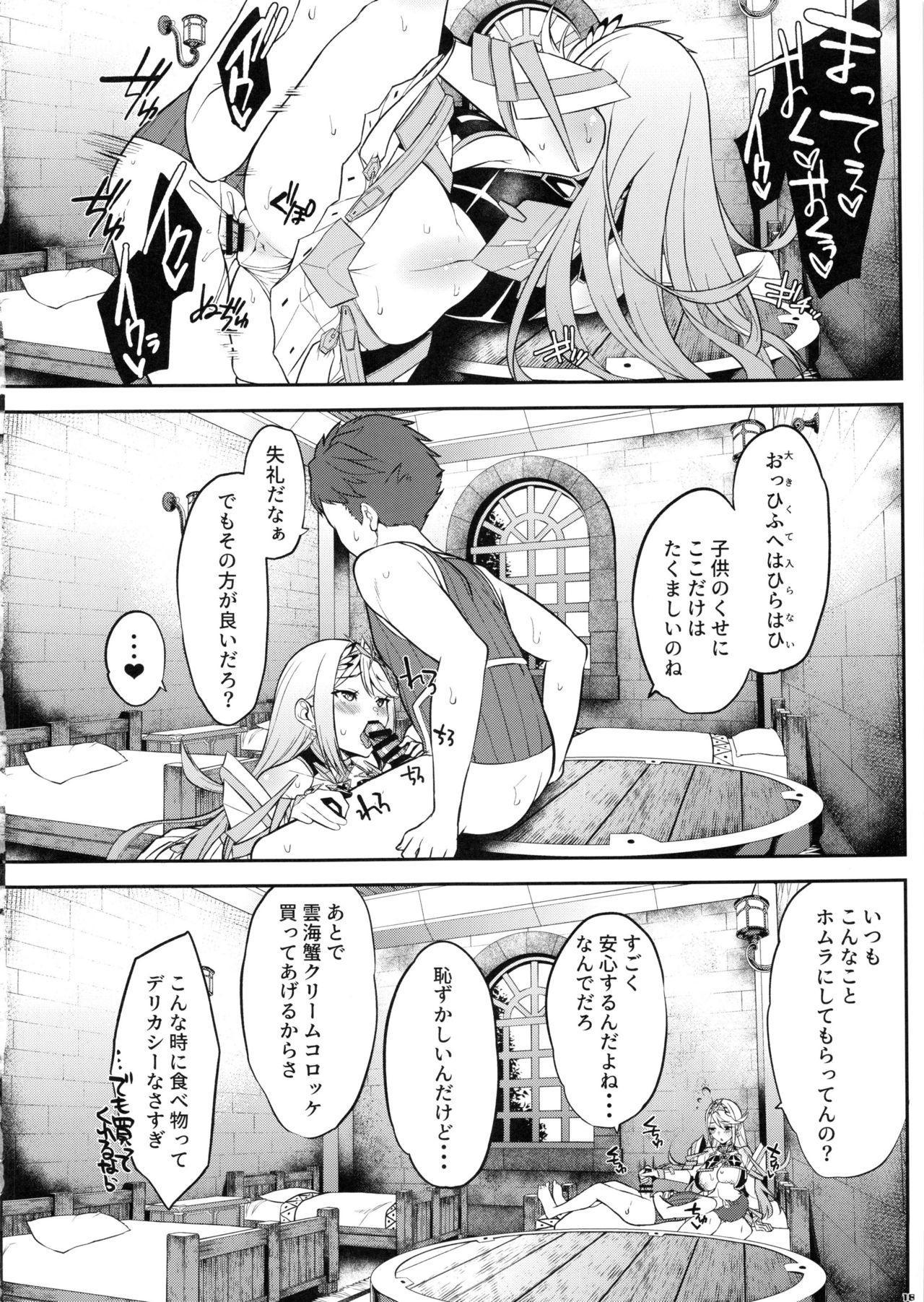 Hikari Are 18