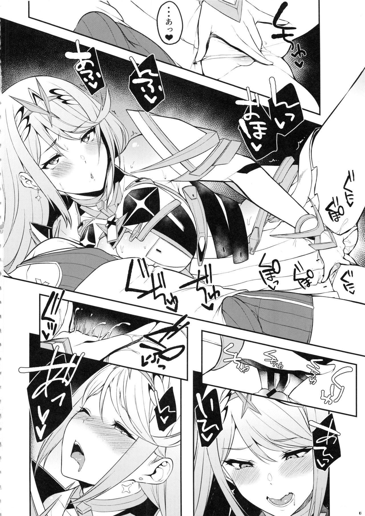 Hikari Are 6