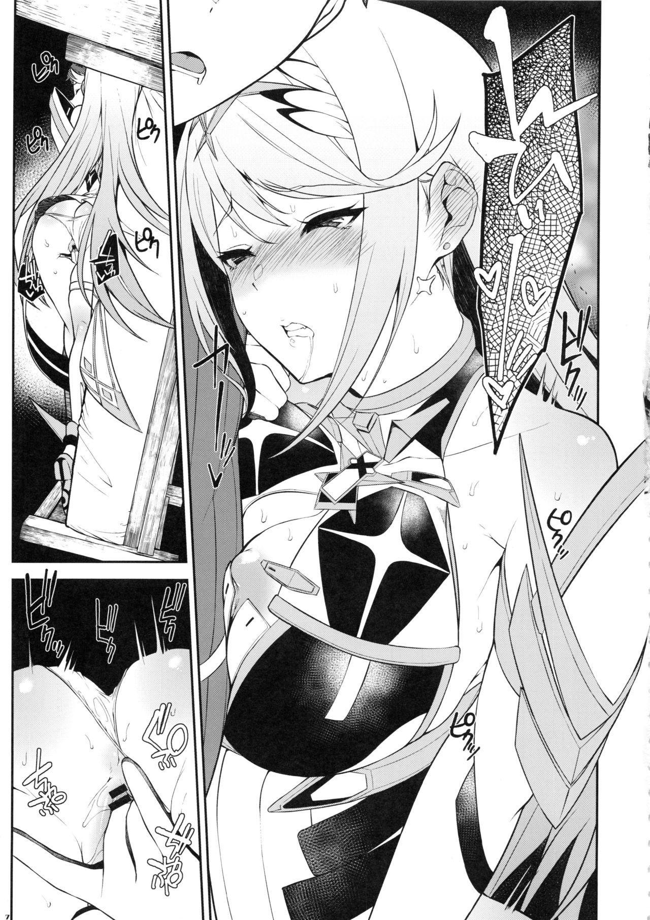 Hikari Are 7