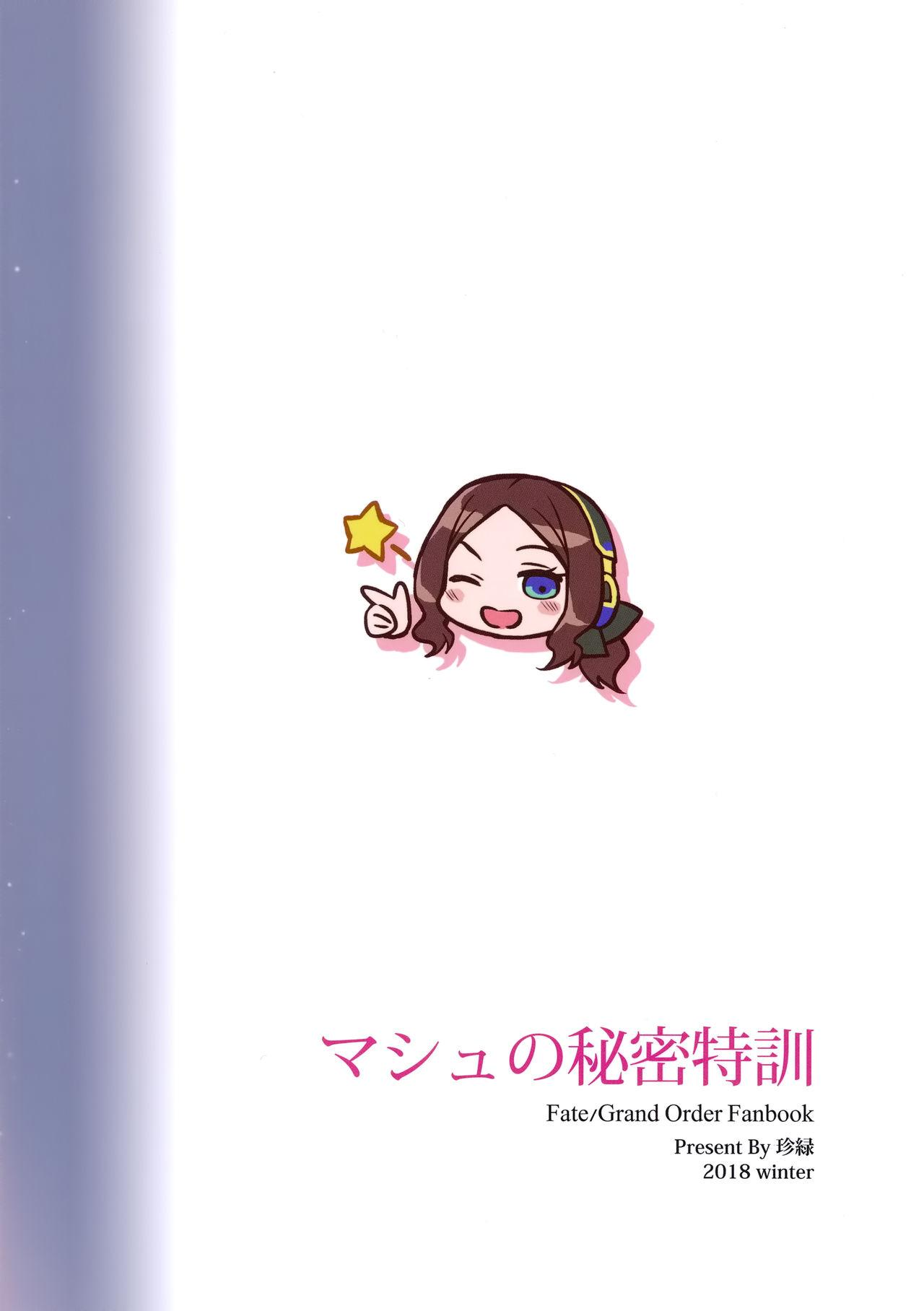 Mash no Himitsu Tokkun | Mash's Secret Training Regime 20