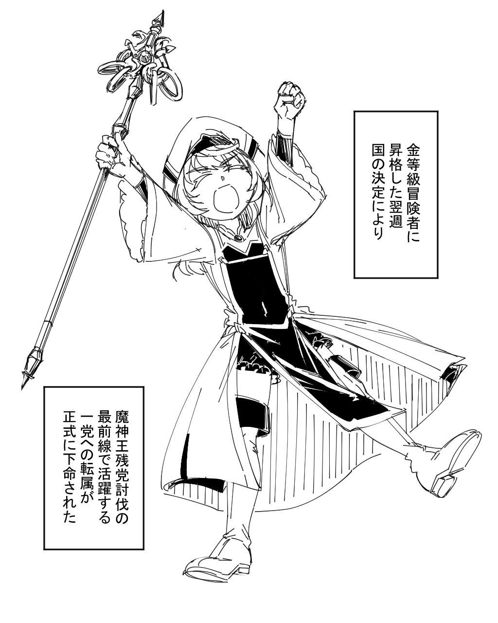Priestess Futanari 4