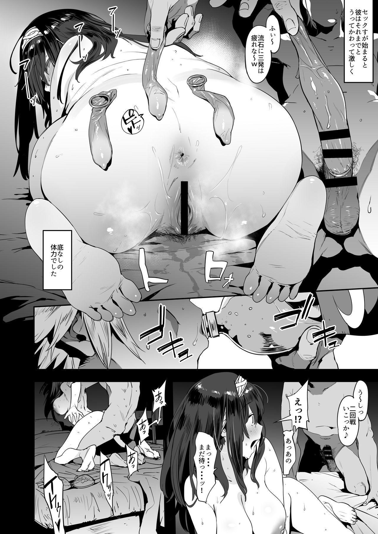 Sagisawa Fumika wa Yoku Moteru 11