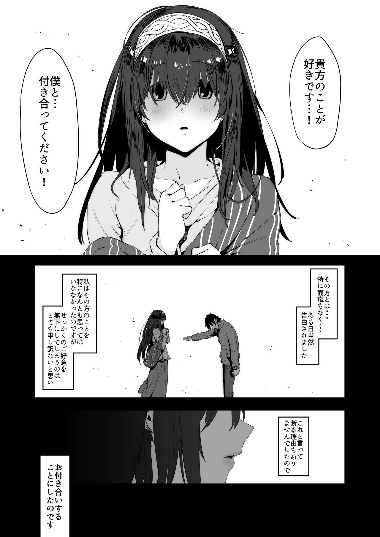 Sagisawa Fumika wa Yoku Moteru 2