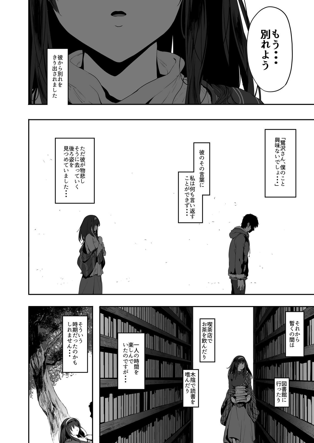 Sagisawa Fumika wa Yoku Moteru 5