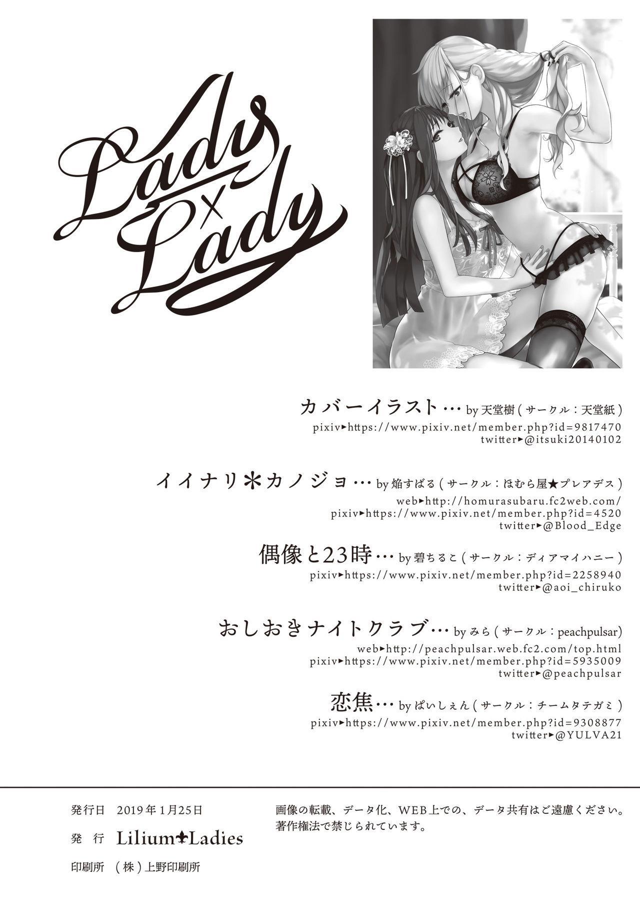 Lady x Lady 99