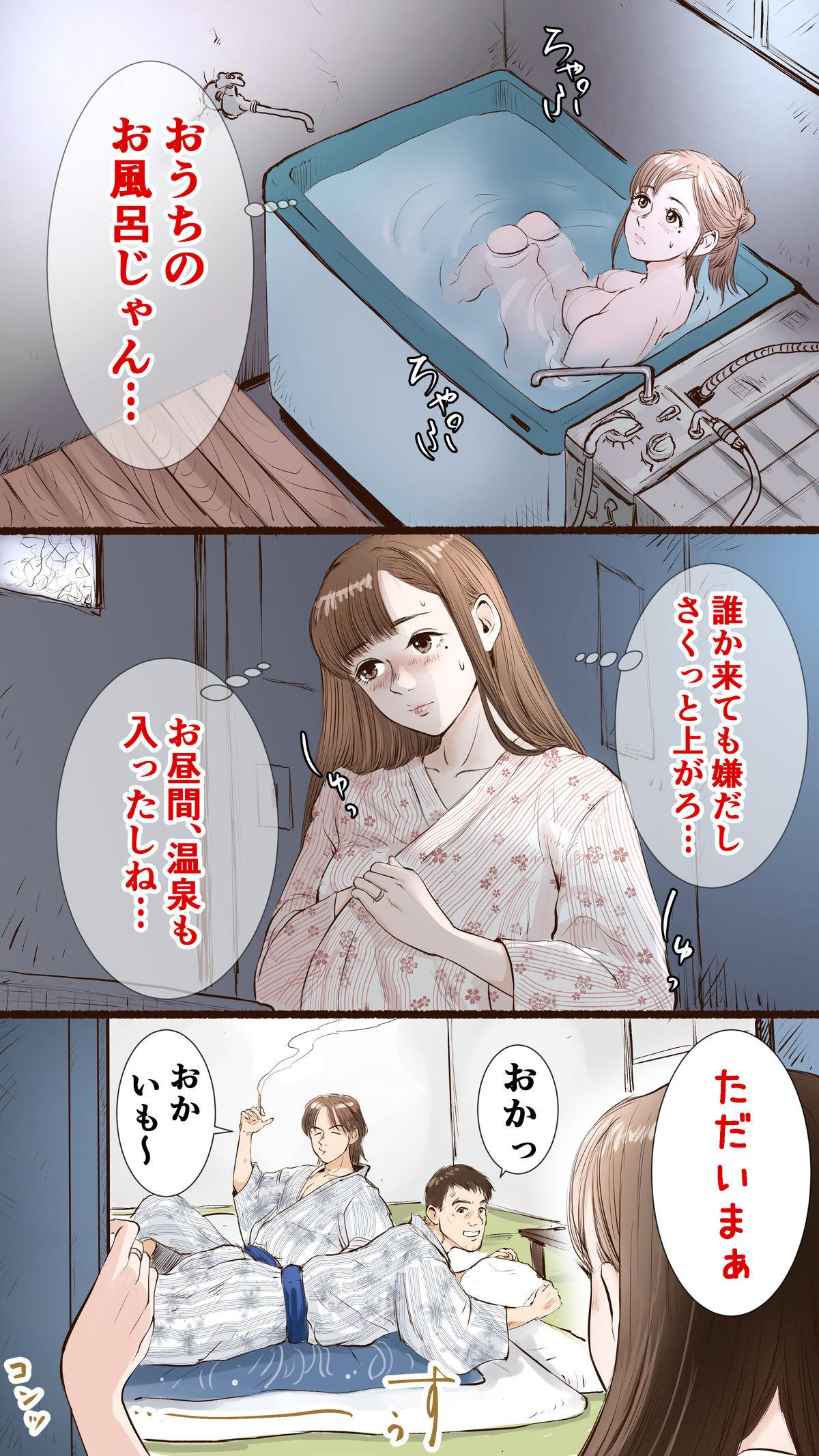 Story of Hot Spring Hotel 5