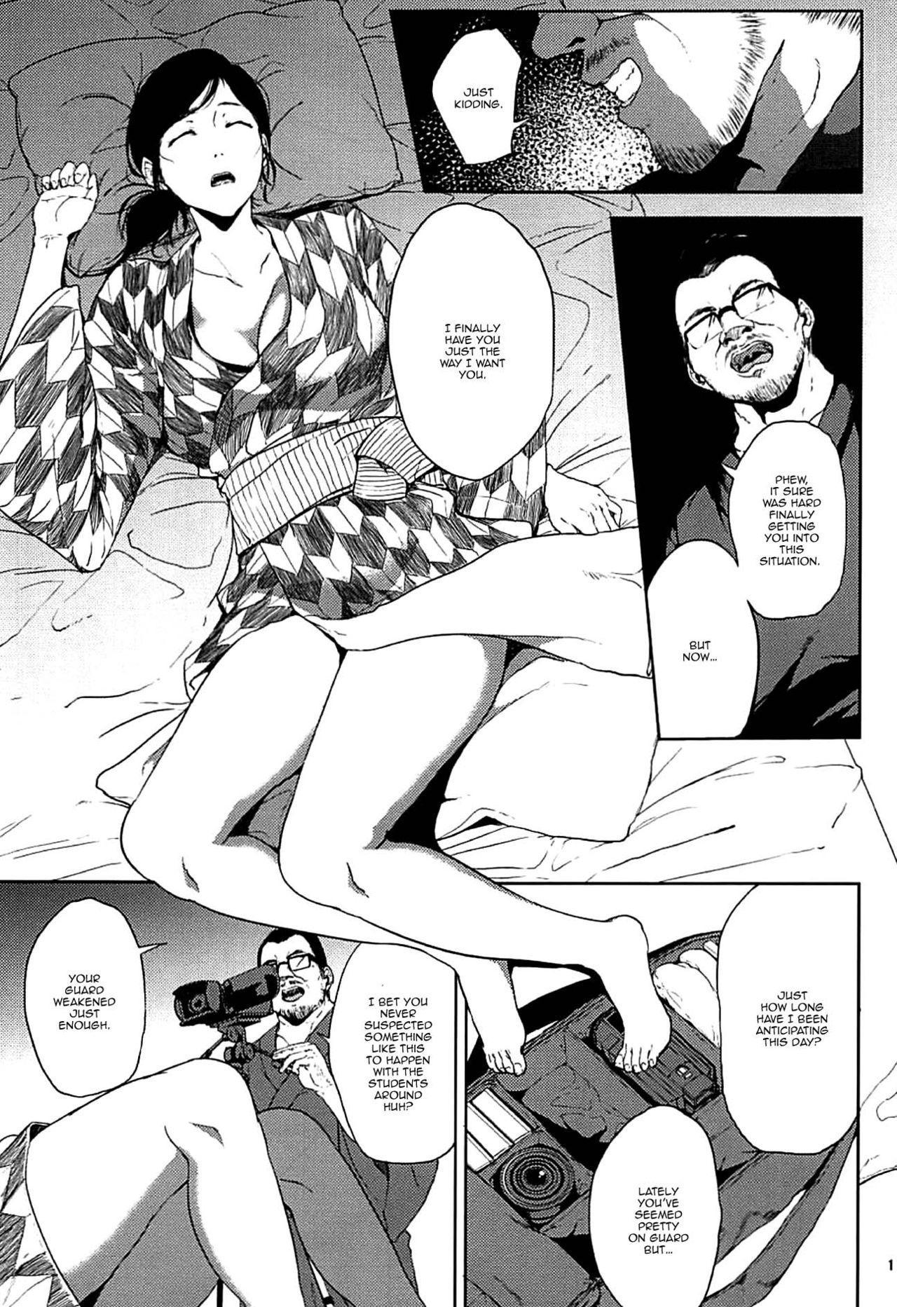 (C93) [Gossipgothic (Shishiji)] Kurashiki-sensei wa Hatsujouki Soushuuhen FINAL   Kurashiki Sensei's Mating Season Final Ch.1-2 (Fujiyama-san wa Shishunki) [English] {Doujins.com} [Incomplete] 9