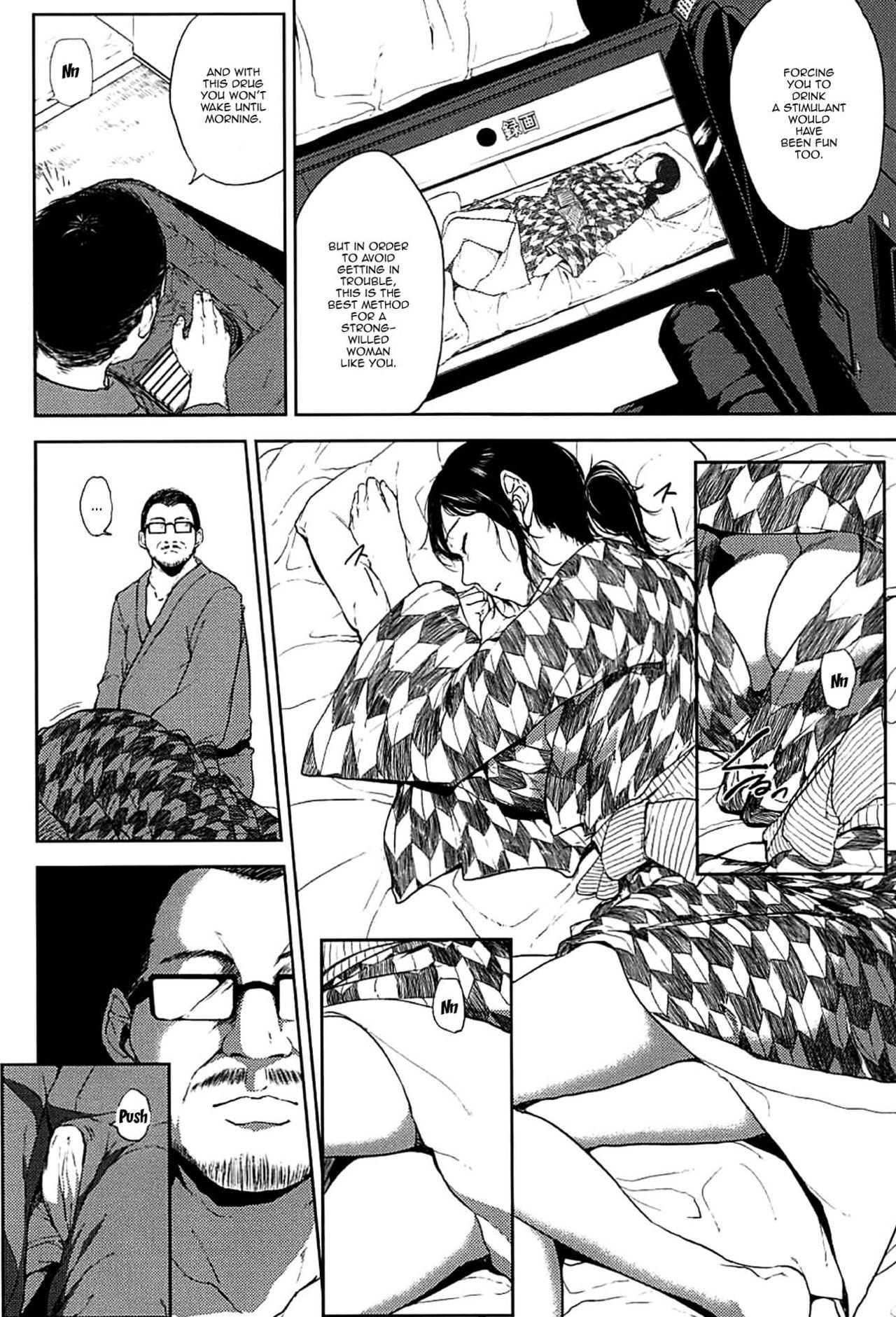 (C93) [Gossipgothic (Shishiji)] Kurashiki-sensei wa Hatsujouki Soushuuhen FINAL   Kurashiki Sensei's Mating Season Final Ch.1-2 (Fujiyama-san wa Shishunki) [English] {Doujins.com} [Incomplete] 10