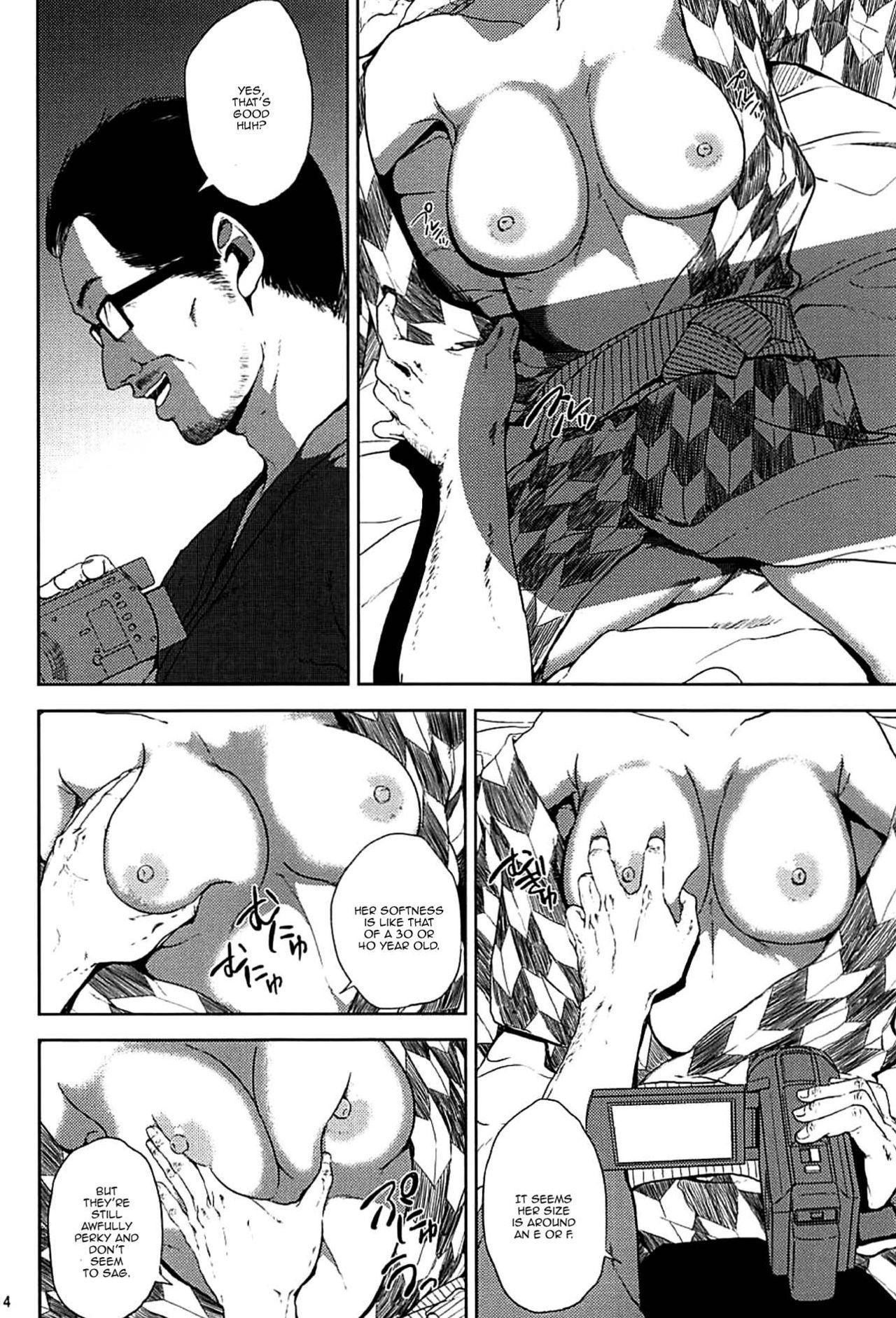 (C93) [Gossipgothic (Shishiji)] Kurashiki-sensei wa Hatsujouki Soushuuhen FINAL   Kurashiki Sensei's Mating Season Final Ch.1-2 (Fujiyama-san wa Shishunki) [English] {Doujins.com} [Incomplete] 12