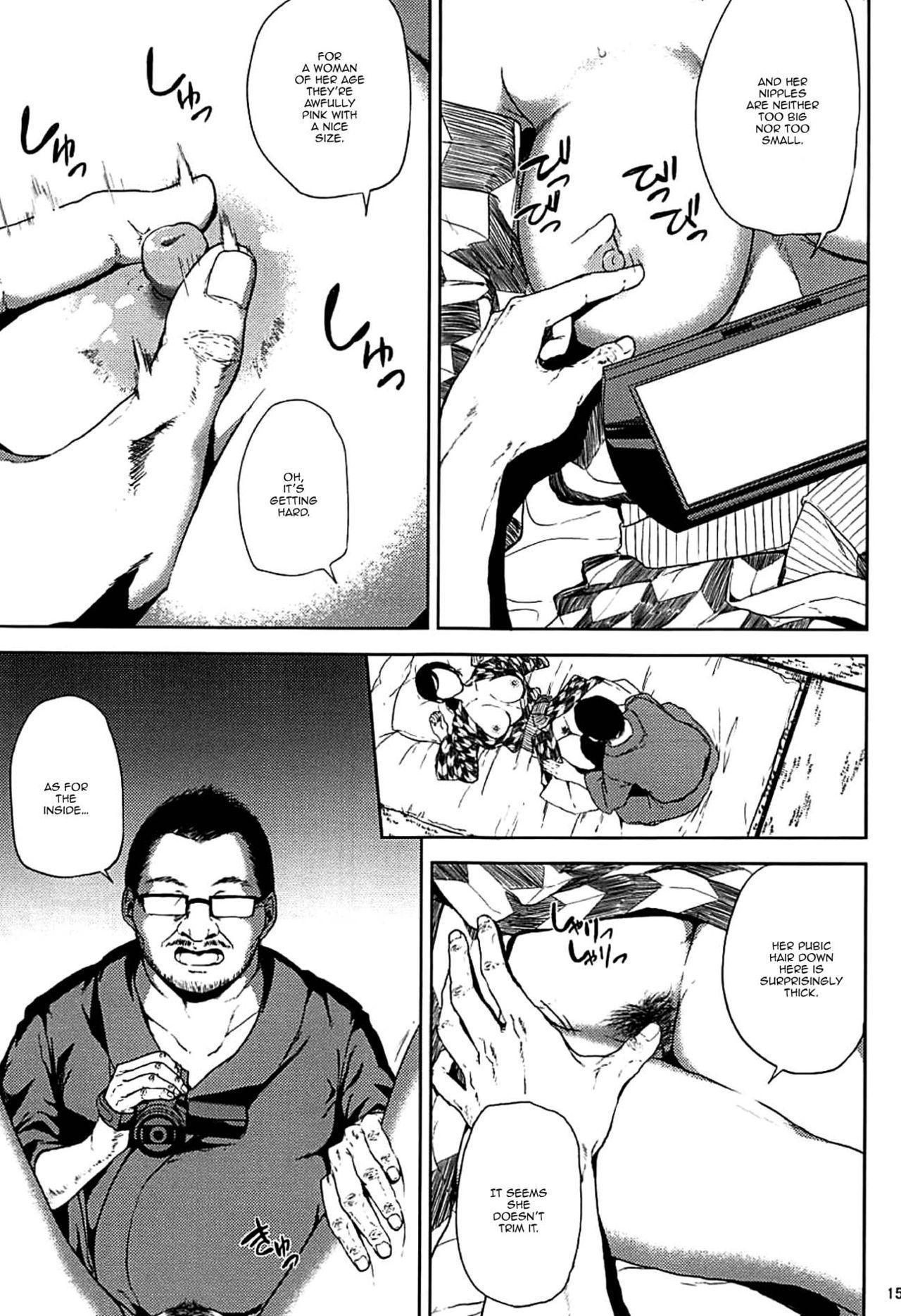(C93) [Gossipgothic (Shishiji)] Kurashiki-sensei wa Hatsujouki Soushuuhen FINAL   Kurashiki Sensei's Mating Season Final Ch.1-2 (Fujiyama-san wa Shishunki) [English] {Doujins.com} [Incomplete] 13