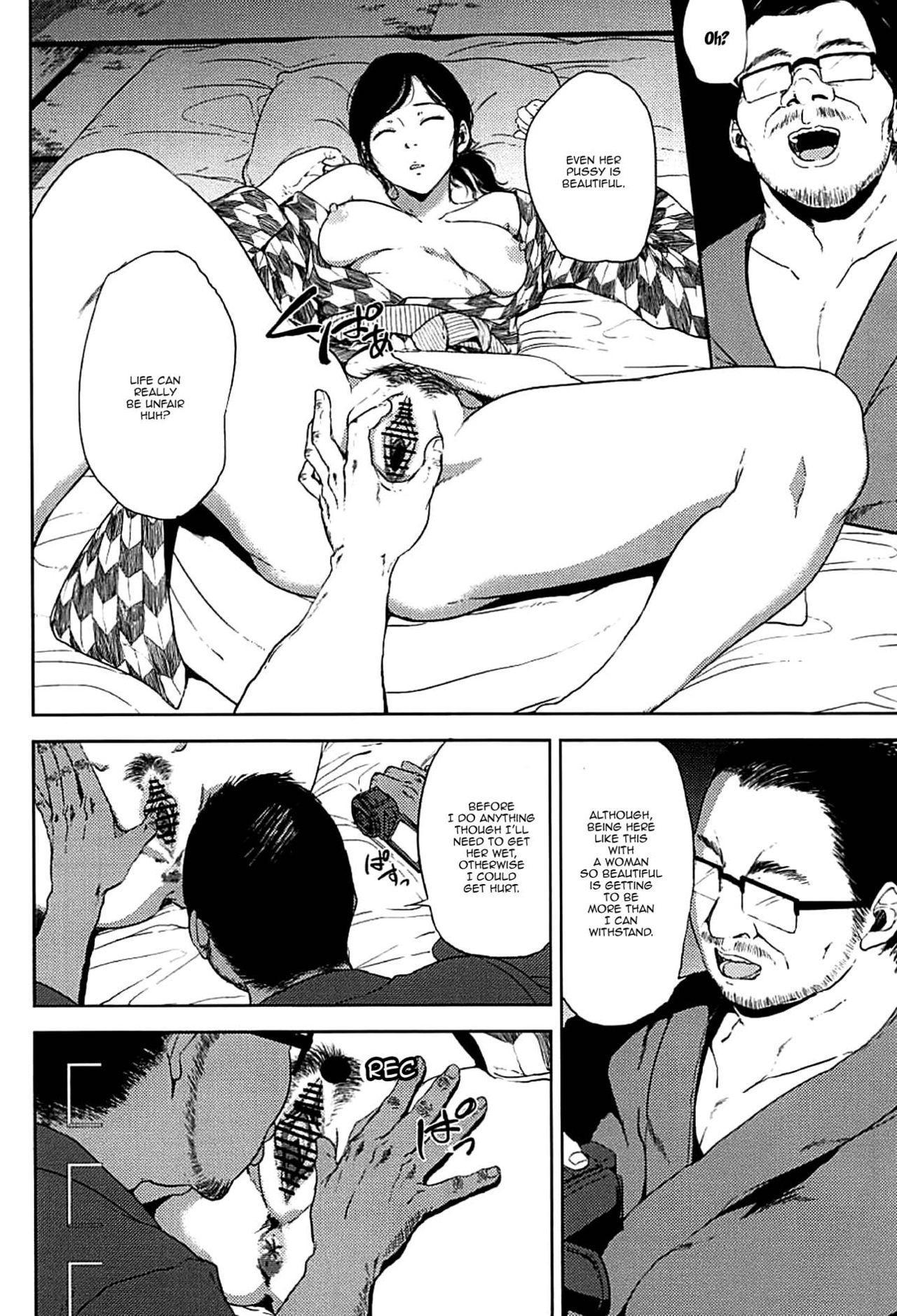 (C93) [Gossipgothic (Shishiji)] Kurashiki-sensei wa Hatsujouki Soushuuhen FINAL   Kurashiki Sensei's Mating Season Final Ch.1-2 (Fujiyama-san wa Shishunki) [English] {Doujins.com} [Incomplete] 14