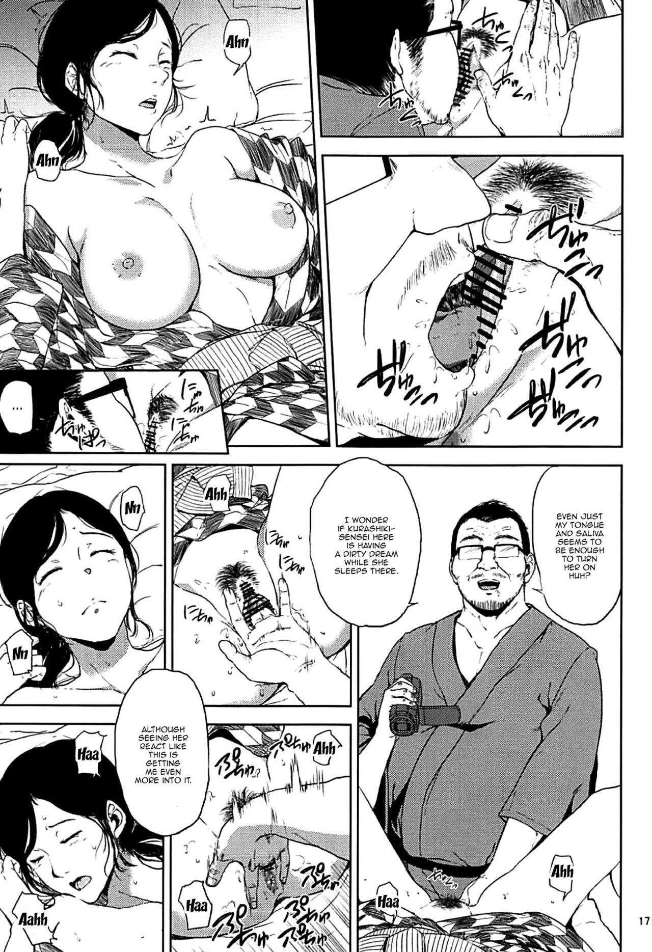 (C93) [Gossipgothic (Shishiji)] Kurashiki-sensei wa Hatsujouki Soushuuhen FINAL   Kurashiki Sensei's Mating Season Final Ch.1-2 (Fujiyama-san wa Shishunki) [English] {Doujins.com} [Incomplete] 15