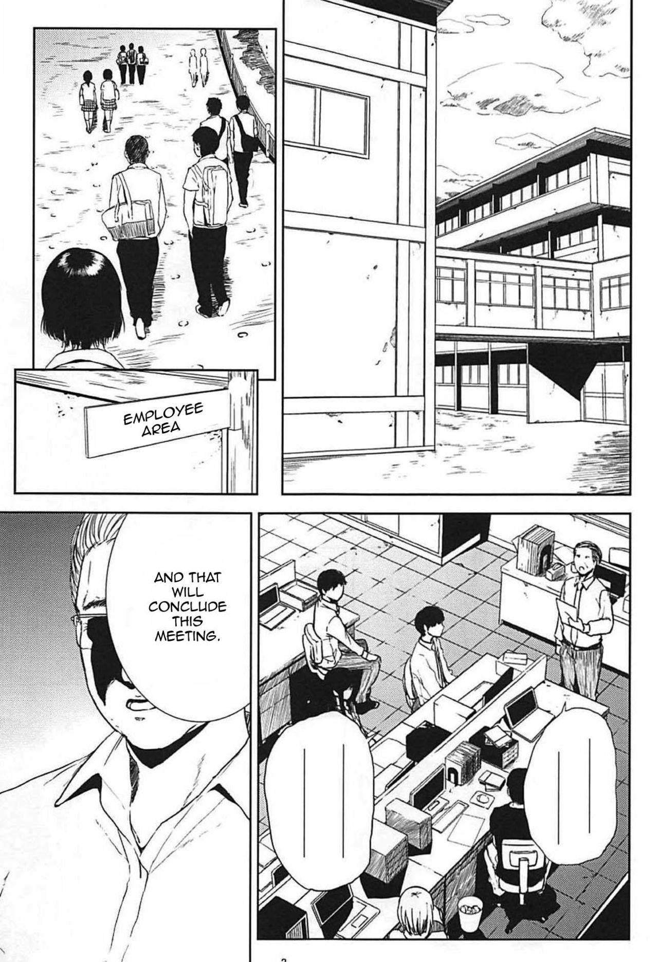 (C93) [Gossipgothic (Shishiji)] Kurashiki-sensei wa Hatsujouki Soushuuhen FINAL   Kurashiki Sensei's Mating Season Final Ch.1-2 (Fujiyama-san wa Shishunki) [English] {Doujins.com} [Incomplete] 1