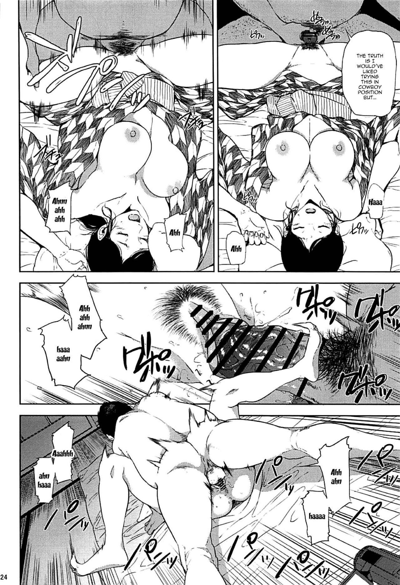 (C93) [Gossipgothic (Shishiji)] Kurashiki-sensei wa Hatsujouki Soushuuhen FINAL   Kurashiki Sensei's Mating Season Final Ch.1-2 (Fujiyama-san wa Shishunki) [English] {Doujins.com} [Incomplete] 22