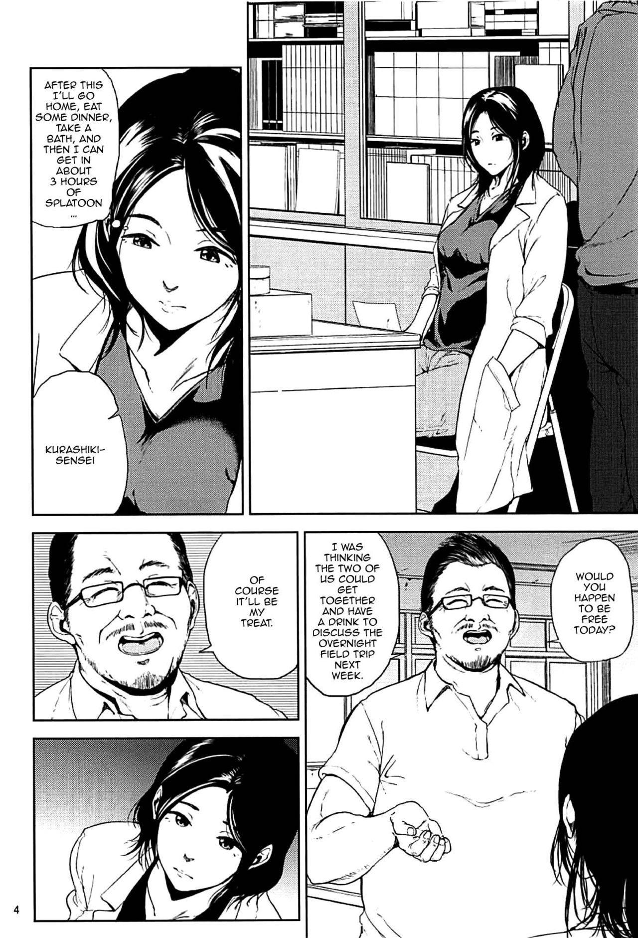 (C93) [Gossipgothic (Shishiji)] Kurashiki-sensei wa Hatsujouki Soushuuhen FINAL   Kurashiki Sensei's Mating Season Final Ch.1-2 (Fujiyama-san wa Shishunki) [English] {Doujins.com} [Incomplete] 2