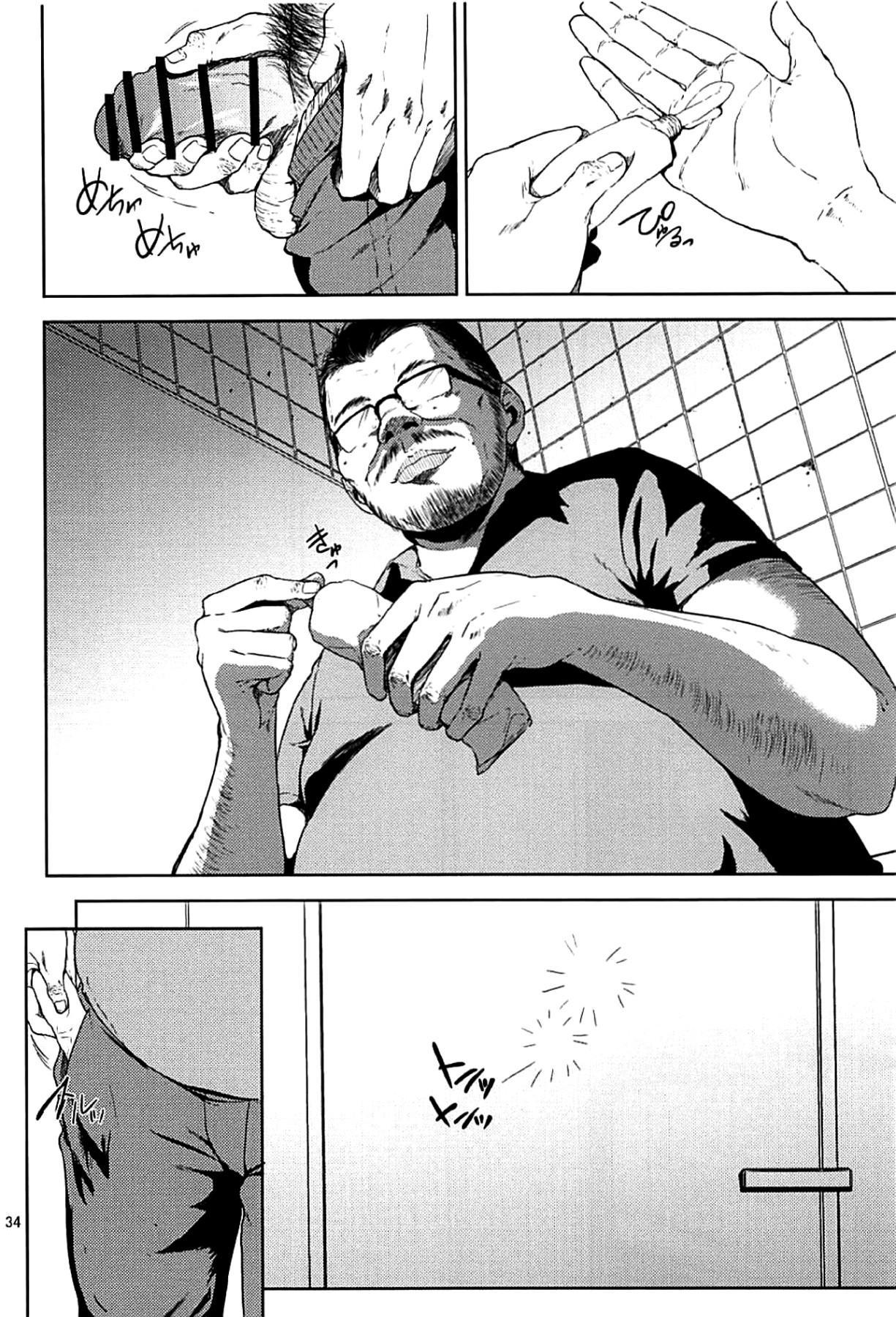 (C93) [Gossipgothic (Shishiji)] Kurashiki-sensei wa Hatsujouki Soushuuhen FINAL   Kurashiki Sensei's Mating Season Final Ch.1-2 (Fujiyama-san wa Shishunki) [English] {Doujins.com} [Incomplete] 32