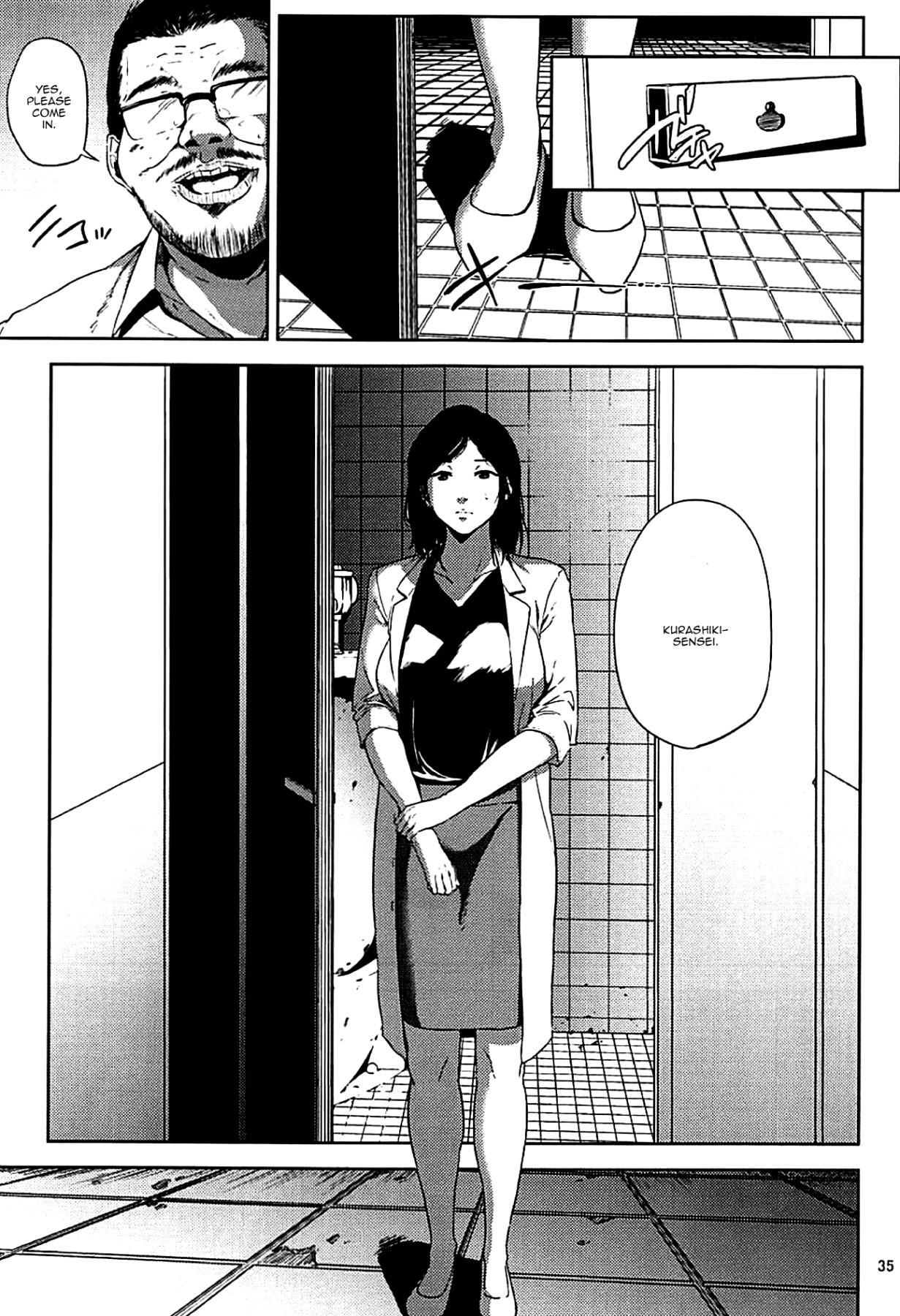(C93) [Gossipgothic (Shishiji)] Kurashiki-sensei wa Hatsujouki Soushuuhen FINAL   Kurashiki Sensei's Mating Season Final Ch.1-2 (Fujiyama-san wa Shishunki) [English] {Doujins.com} [Incomplete] 33