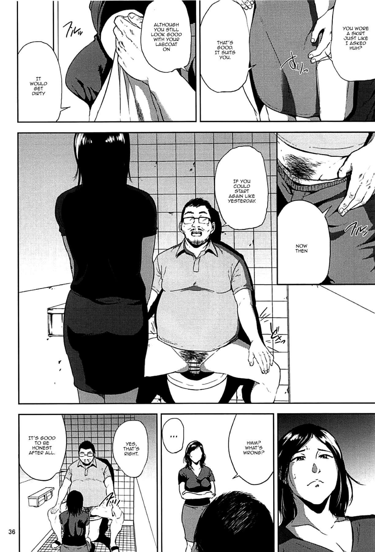 (C93) [Gossipgothic (Shishiji)] Kurashiki-sensei wa Hatsujouki Soushuuhen FINAL   Kurashiki Sensei's Mating Season Final Ch.1-2 (Fujiyama-san wa Shishunki) [English] {Doujins.com} [Incomplete] 34