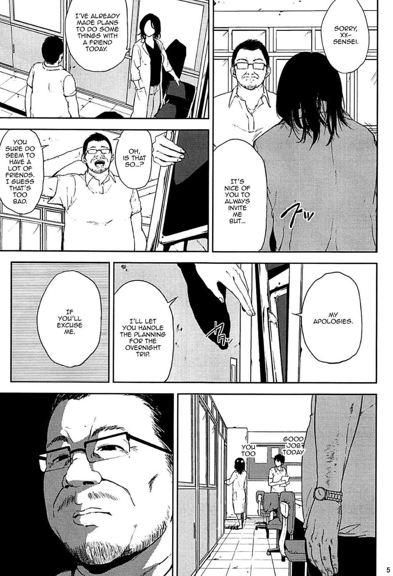 (C93) [Gossipgothic (Shishiji)] Kurashiki-sensei wa Hatsujouki Soushuuhen FINAL   Kurashiki Sensei's Mating Season Final Ch.1-2 (Fujiyama-san wa Shishunki) [English] {Doujins.com} [Incomplete] 3